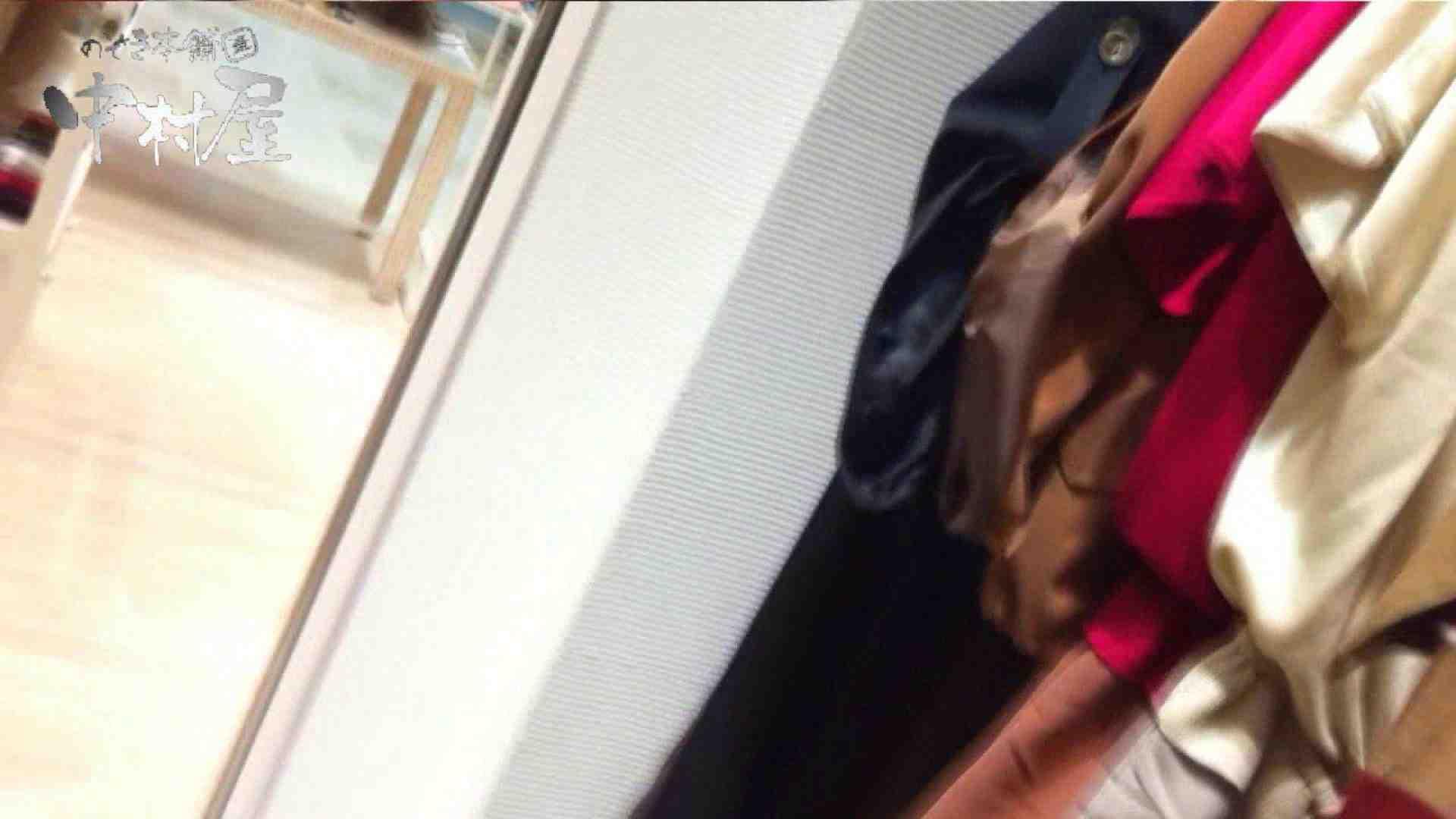 vol.52 美人アパレル胸チラ&パンチラ おとなしそうな店員の胸元にアタック! 接写 盗撮ワレメ無修正動画無料 86画像 68