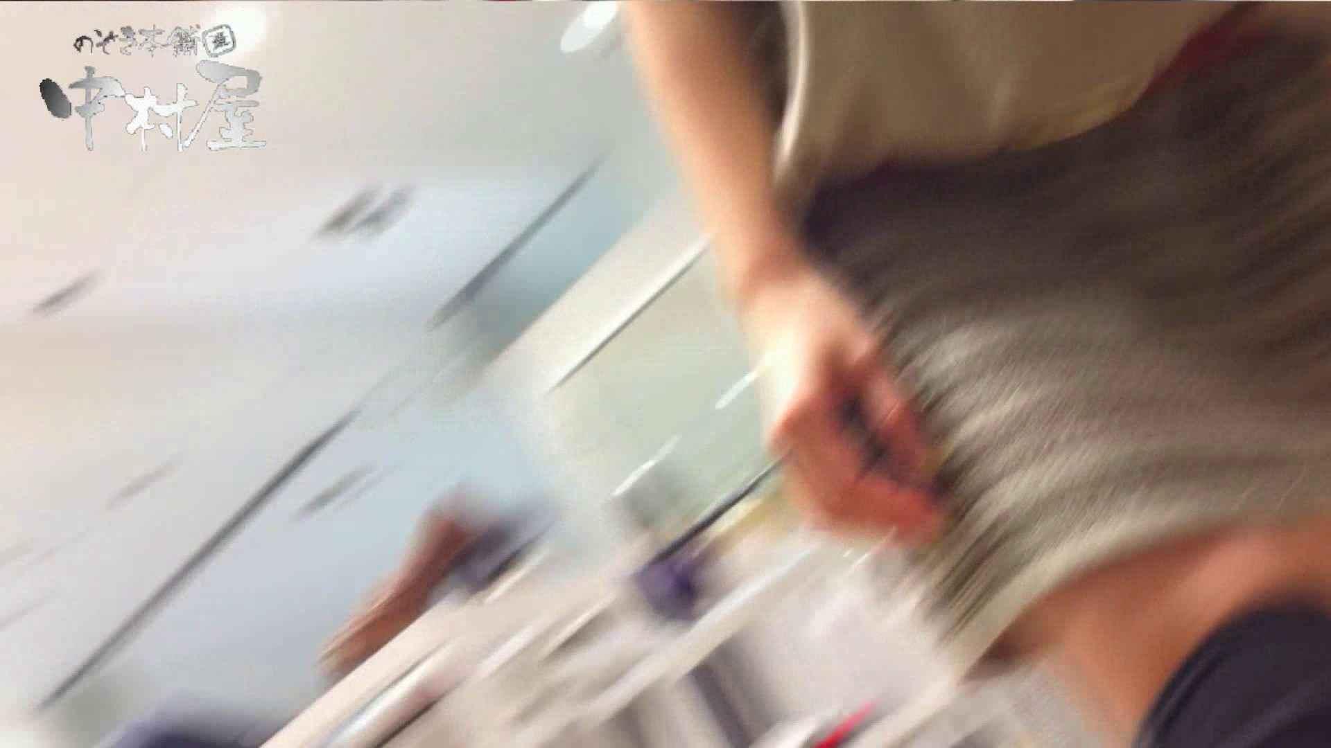 vol.52 美人アパレル胸チラ&パンチラ おとなしそうな店員の胸元にアタック! 接写 盗撮ワレメ無修正動画無料 86画像 83