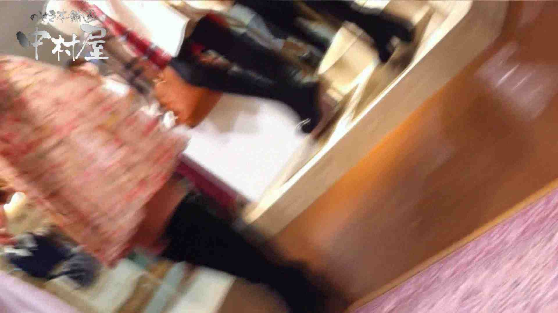 無修正エロ動画|vol.57 美人アパレル胸チラ&パンチラ 激カワ店員のおっぱい|のぞき本舗 中村屋
