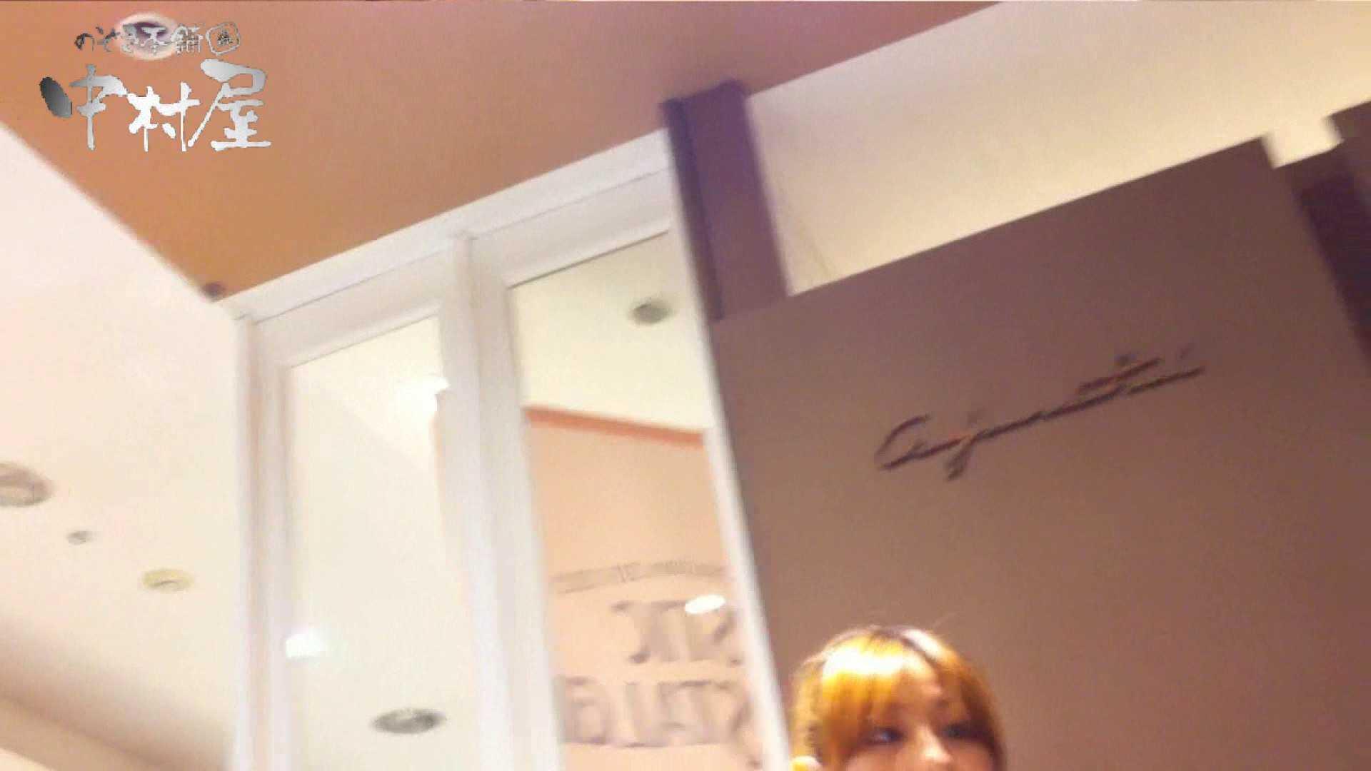 vol.59 美人アパレル胸チラ&パンチラ 色白のカワイイ店員さん チラ | パンチラ  80画像 1