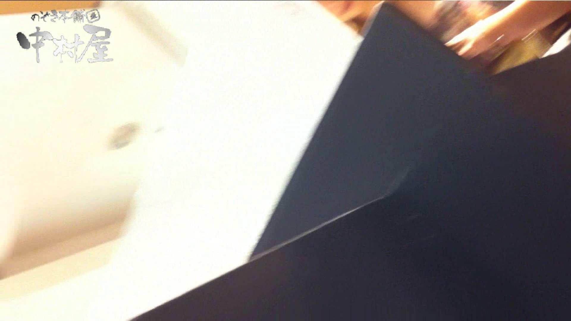 vol.59 美人アパレル胸チラ&パンチラ 色白のカワイイ店員さん 接写 盗み撮りSEX無修正画像 80画像 3