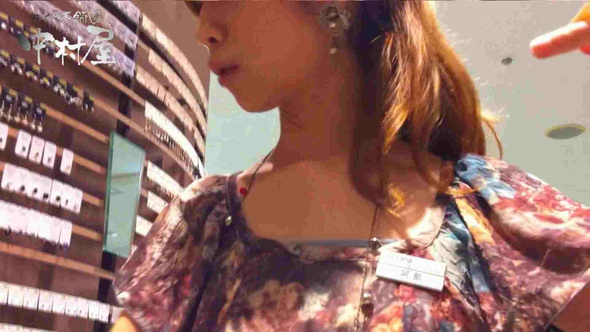 vol.59 美人アパレル胸チラ&パンチラ 色白のカワイイ店員さん チラ  80画像 5