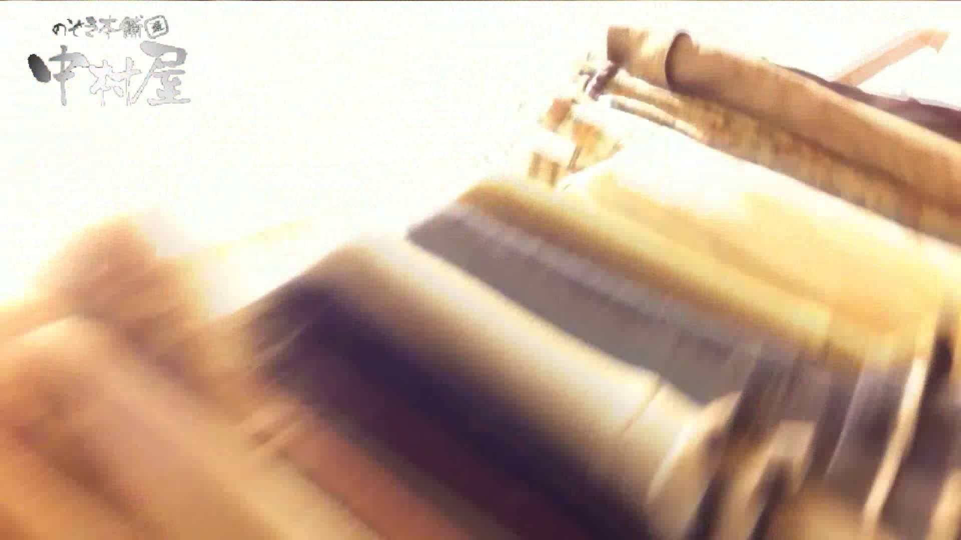 vol.59 美人アパレル胸チラ&パンチラ 色白のカワイイ店員さん 接写 盗み撮りSEX無修正画像 80画像 8