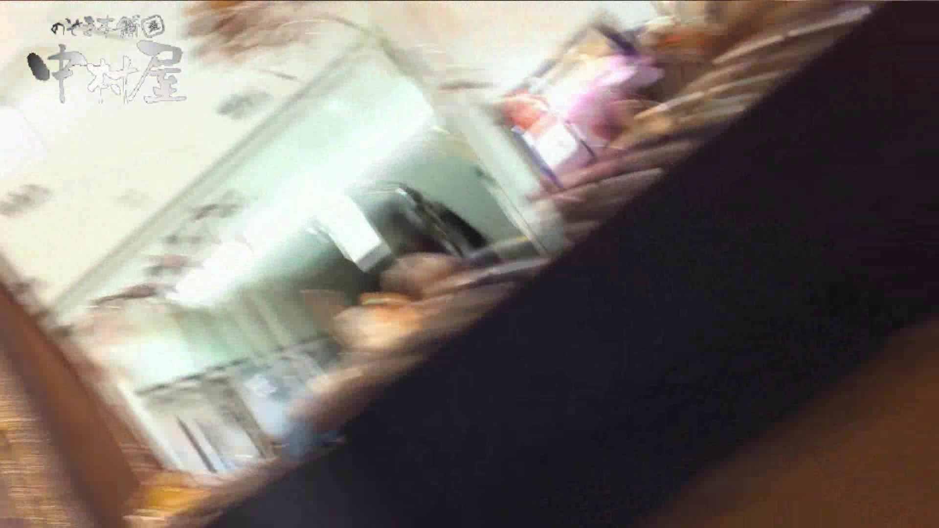 vol.59 美人アパレル胸チラ&パンチラ 色白のカワイイ店員さん チラ  80画像 10
