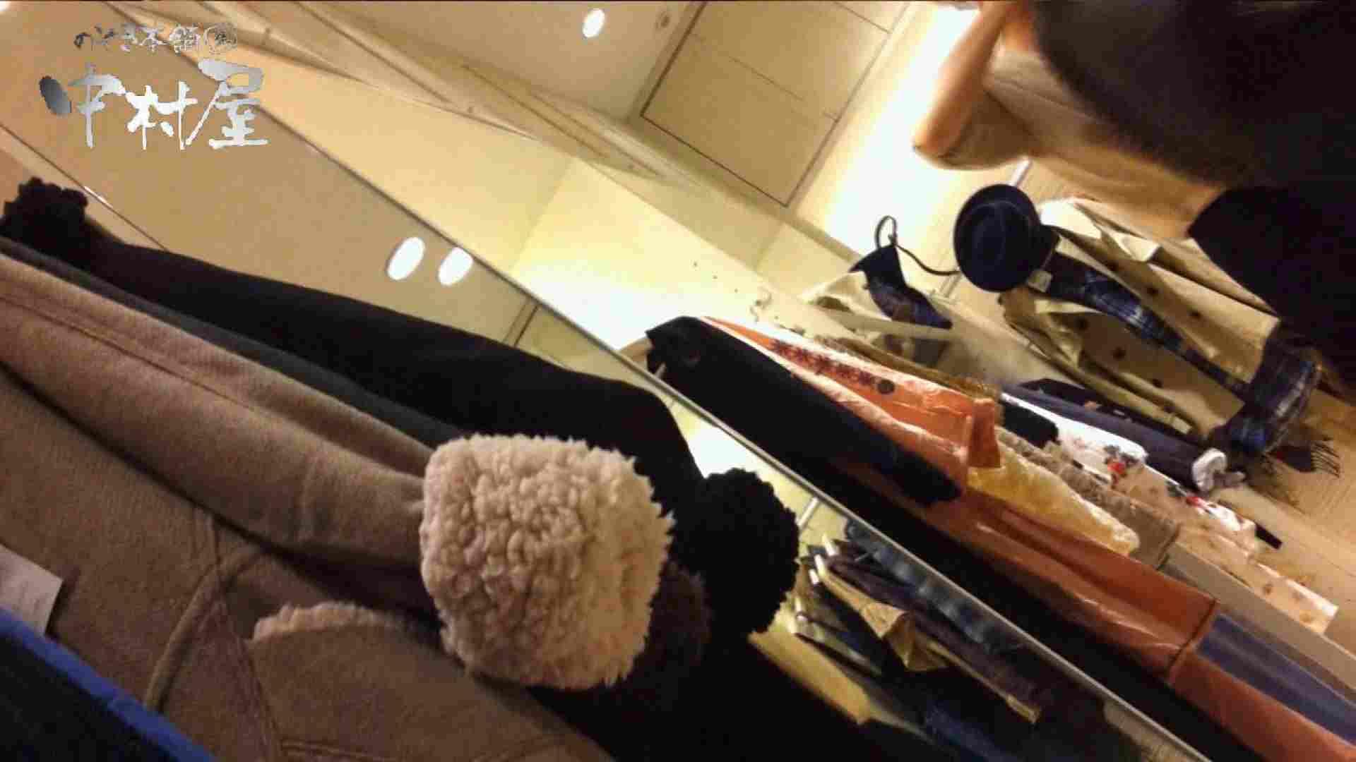 vol.59 美人アパレル胸チラ&パンチラ 色白のカワイイ店員さん 胸チラ のぞき濡れ場動画紹介 80画像 14