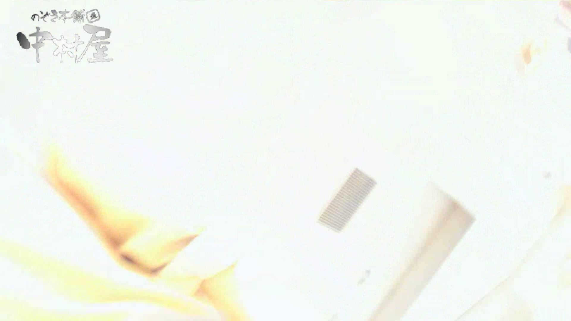 vol.59 美人アパレル胸チラ&パンチラ 色白のカワイイ店員さん 接写 盗み撮りSEX無修正画像 80画像 18