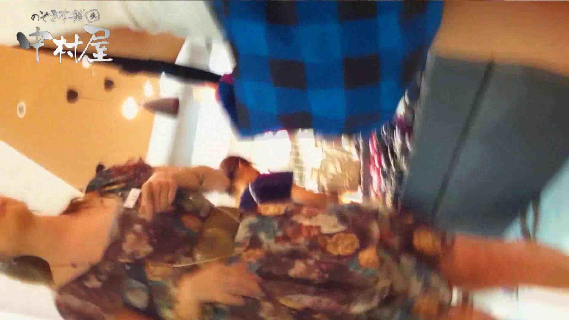 vol.59 美人アパレル胸チラ&パンチラ 色白のカワイイ店員さん 接写 盗み撮りSEX無修正画像 80画像 28