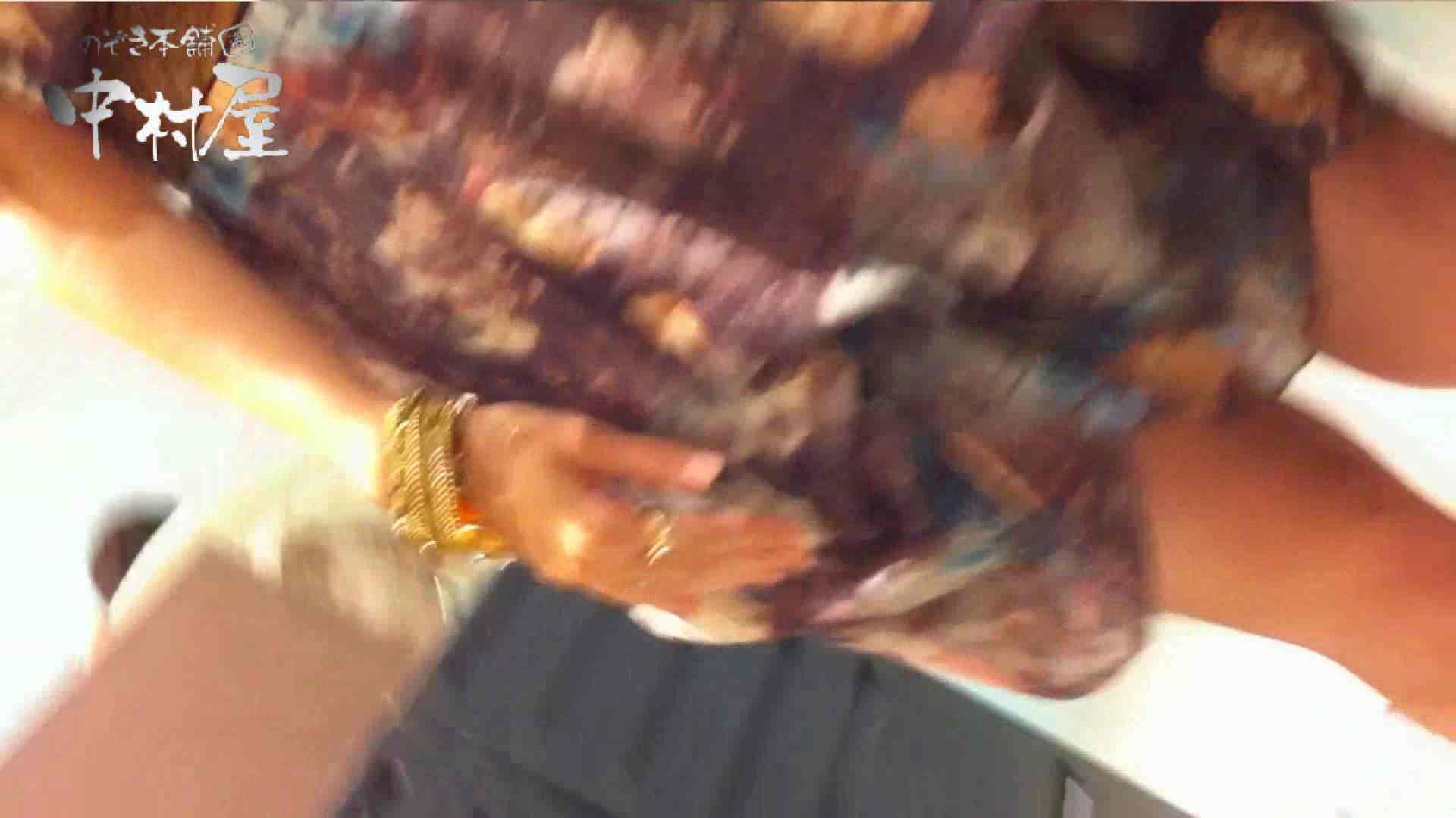 vol.59 美人アパレル胸チラ&パンチラ 色白のカワイイ店員さん チラ | パンチラ  80画像 31