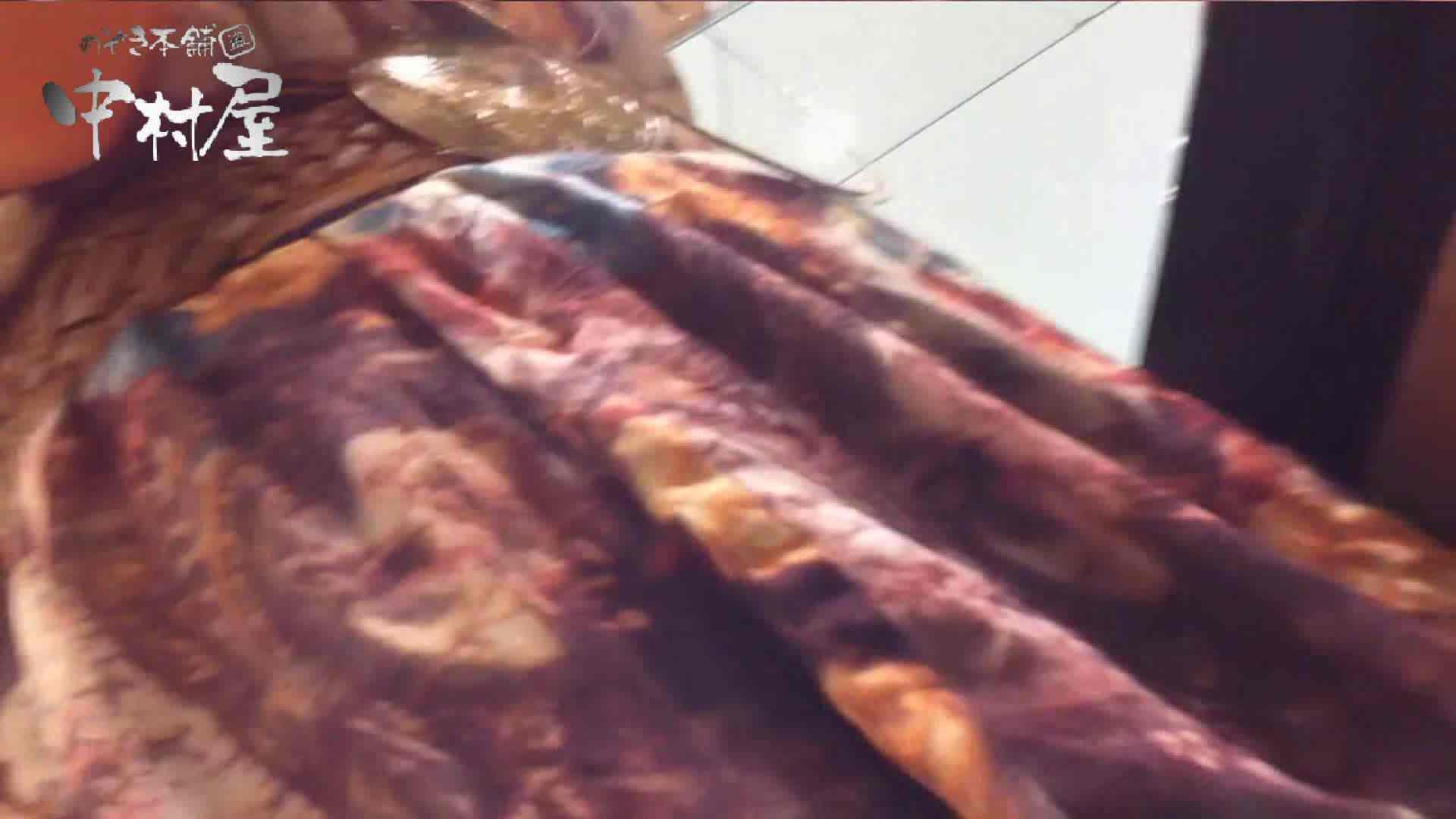 vol.59 美人アパレル胸チラ&パンチラ 色白のカワイイ店員さん OLセックス のぞきエロ無料画像 80画像 32
