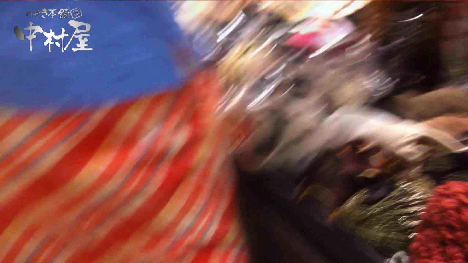 vol.59 美人アパレル胸チラ&パンチラ 色白のカワイイ店員さん 接写 盗み撮りSEX無修正画像 80画像 33