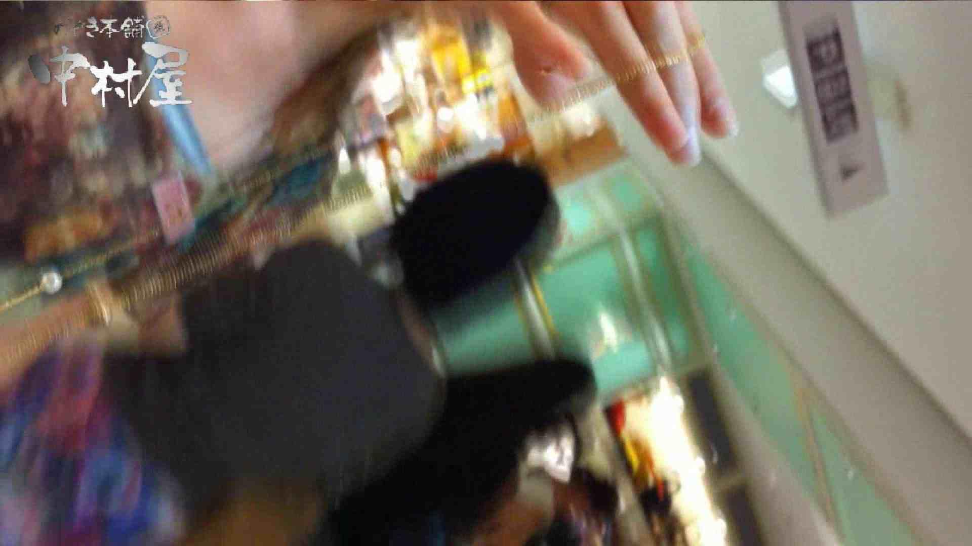 vol.59 美人アパレル胸チラ&パンチラ 色白のカワイイ店員さん 接写 盗み撮りSEX無修正画像 80画像 38