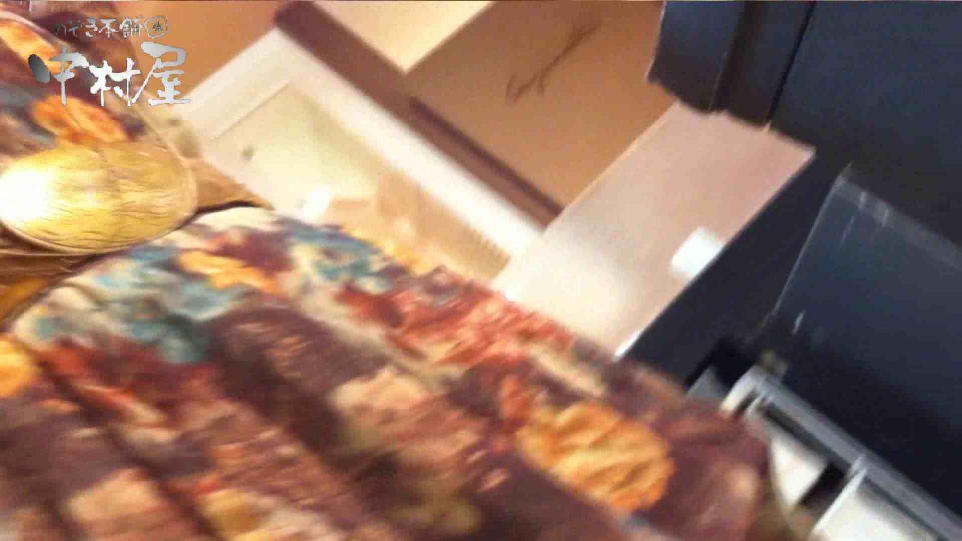 vol.59 美人アパレル胸チラ&パンチラ 色白のカワイイ店員さん チラ | パンチラ  80画像 41