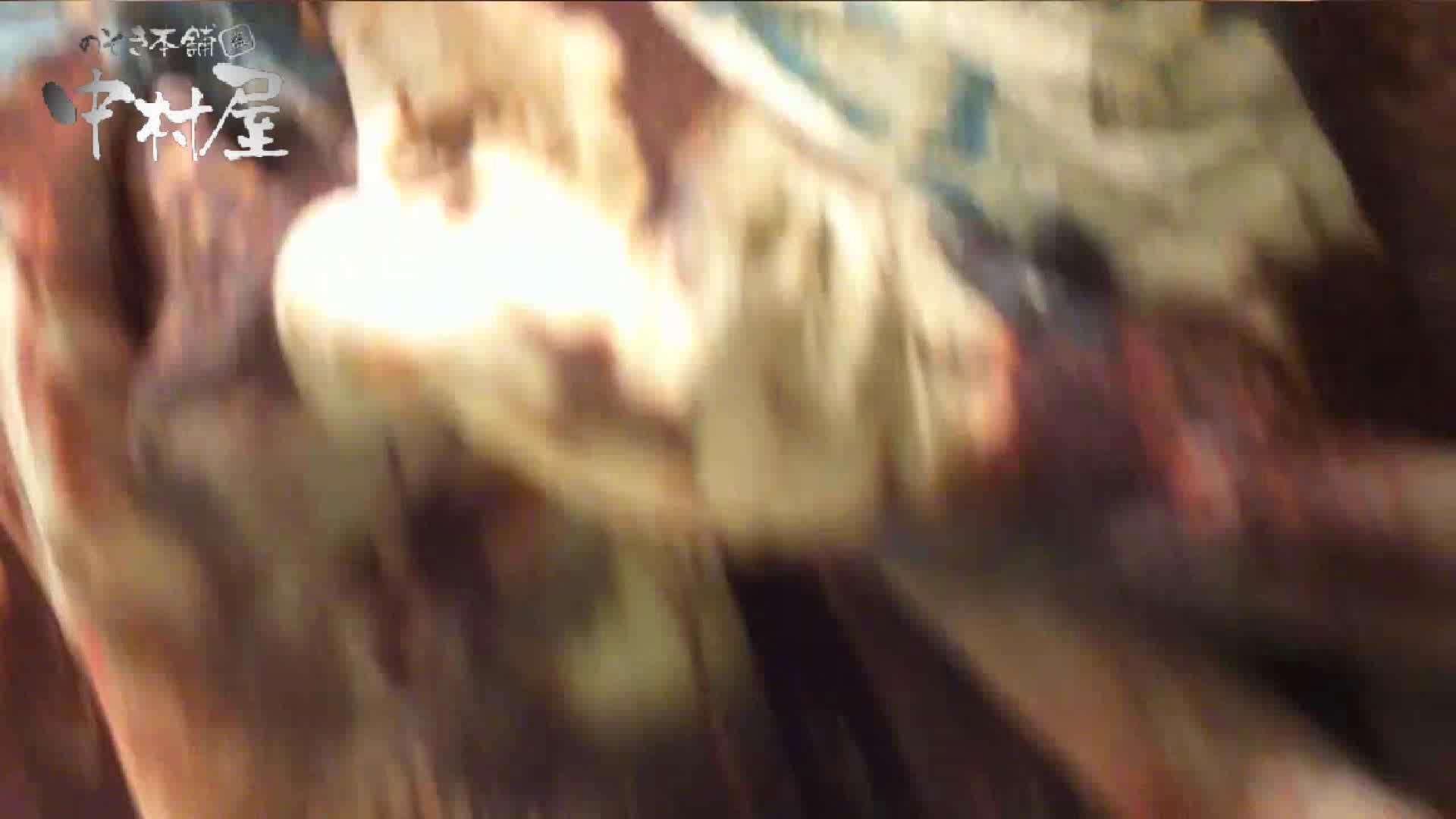 vol.59 美人アパレル胸チラ&パンチラ 色白のカワイイ店員さん チラ | パンチラ  80画像 46