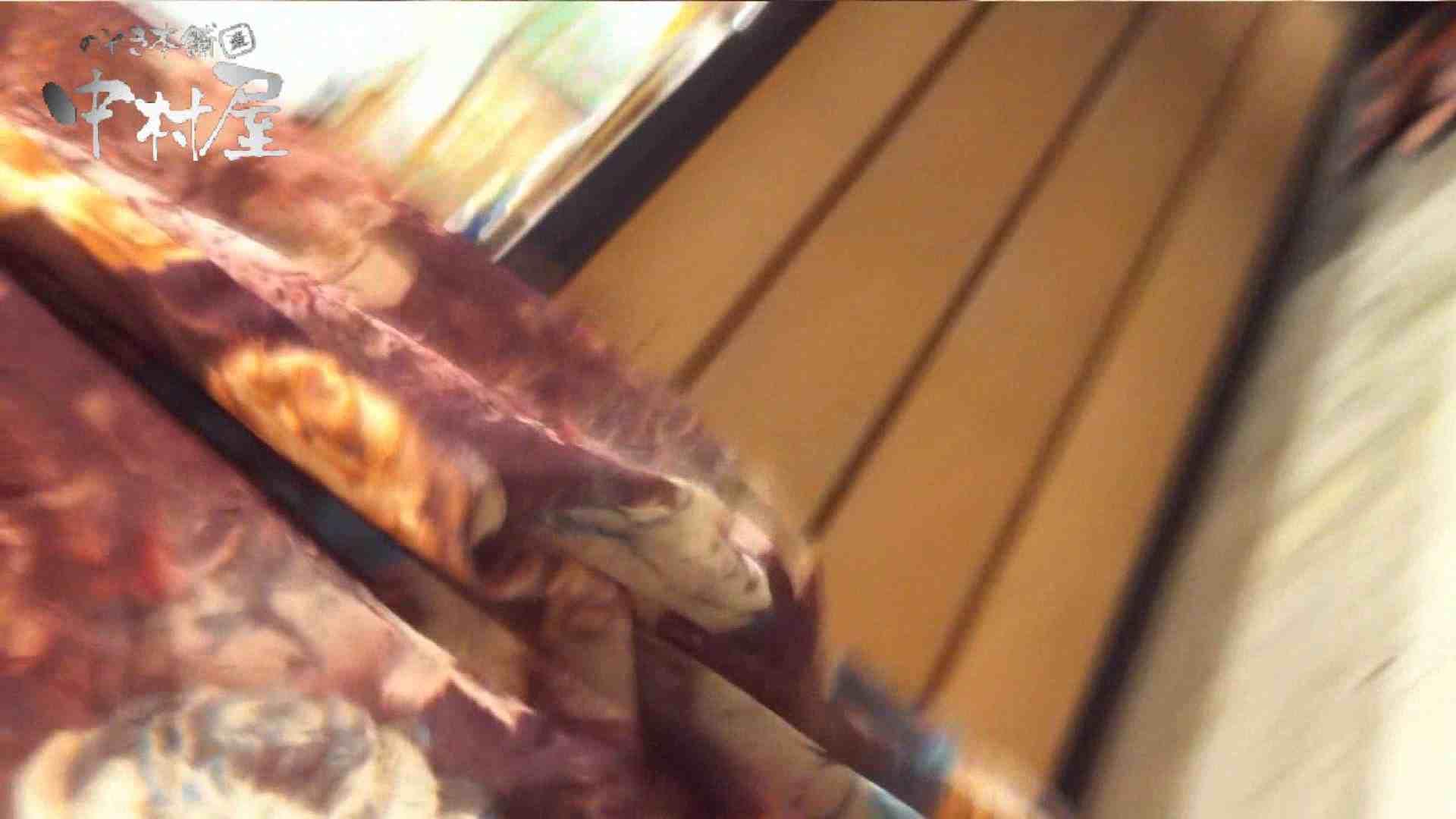 vol.59 美人アパレル胸チラ&パンチラ 色白のカワイイ店員さん チラ  80画像 55