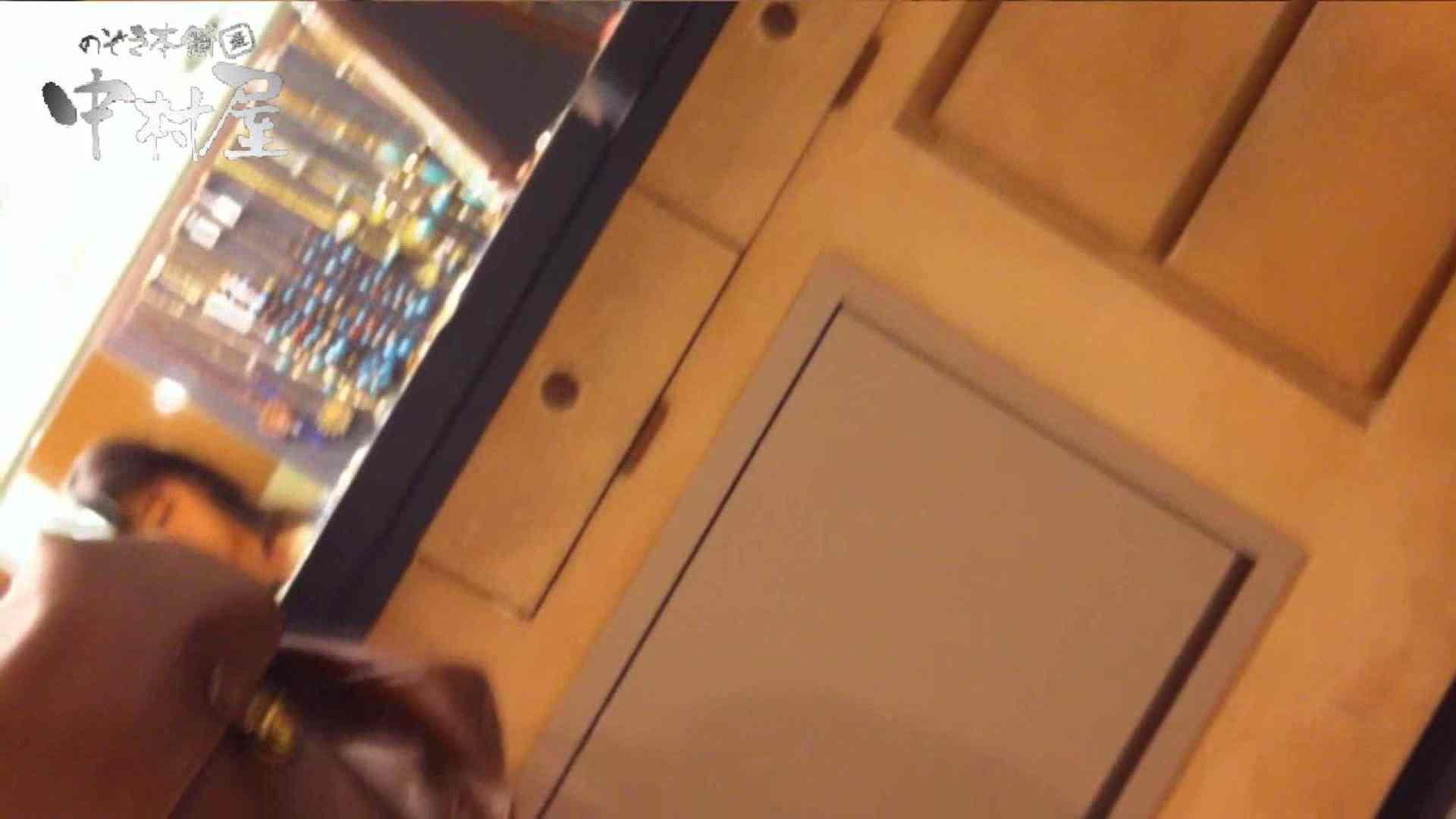 vol.59 美人アパレル胸チラ&パンチラ 色白のカワイイ店員さん チラ | パンチラ  80画像 61