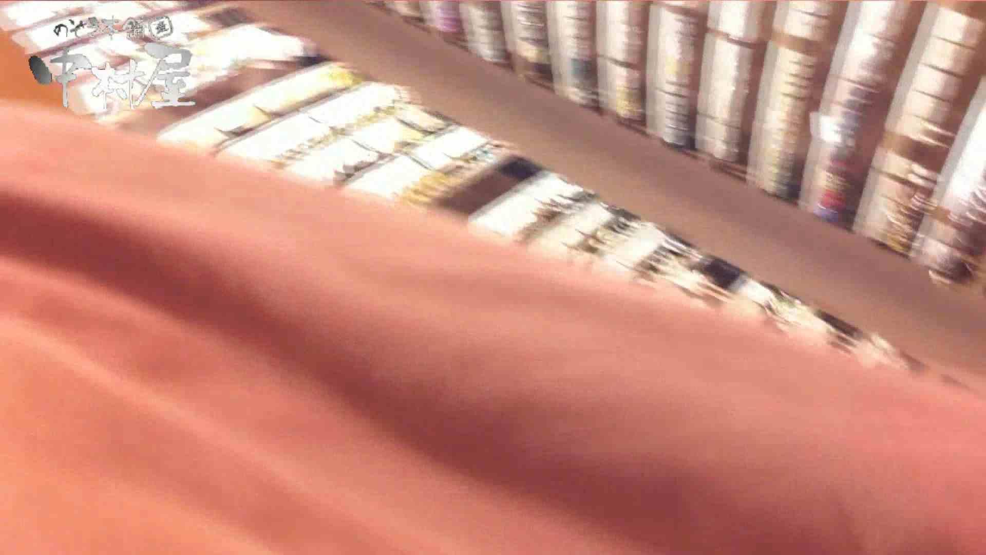 vol.59 美人アパレル胸チラ&パンチラ 色白のカワイイ店員さん チラ | パンチラ  80画像 71