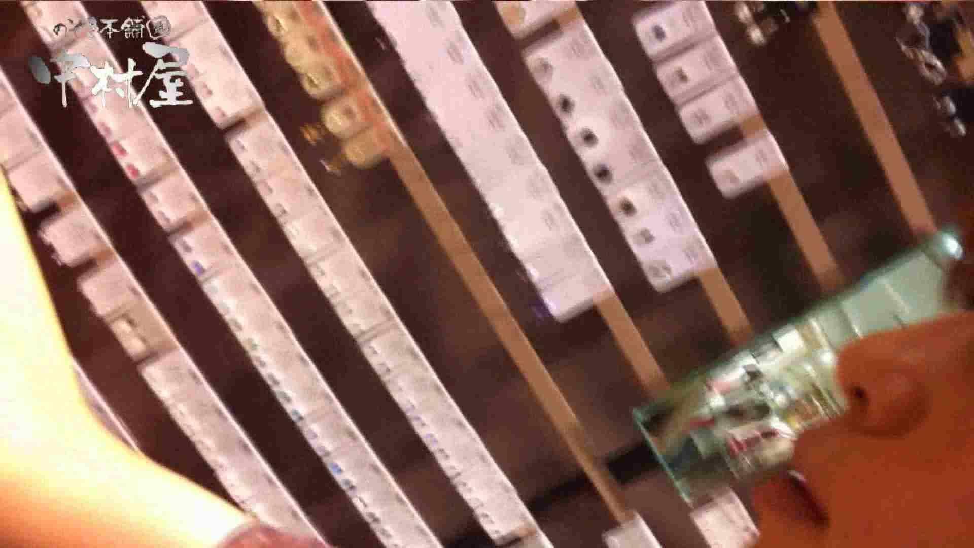vol.59 美人アパレル胸チラ&パンチラ 色白のカワイイ店員さん OLセックス のぞきエロ無料画像 80画像 77