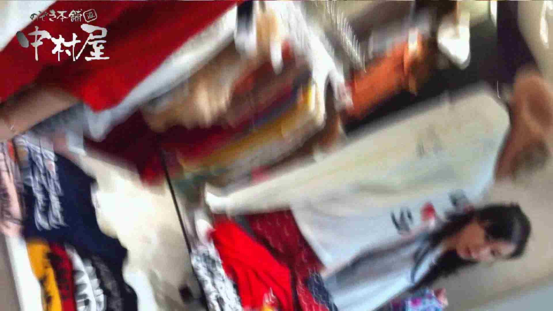 vol.63 美人アパレル胸チラ&パンチラ サンタさんチックな店員さん OLセックス 盗撮戯れ無修正画像 92画像 2