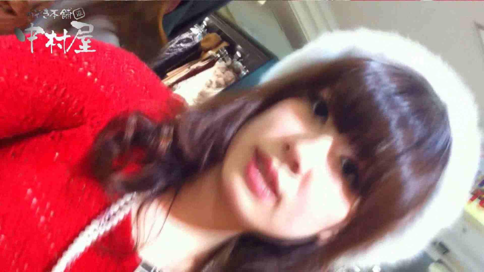 vol.63 美人アパレル胸チラ&パンチラ サンタさんチックな店員さん 接写 盗撮われめAV動画紹介 92画像 4