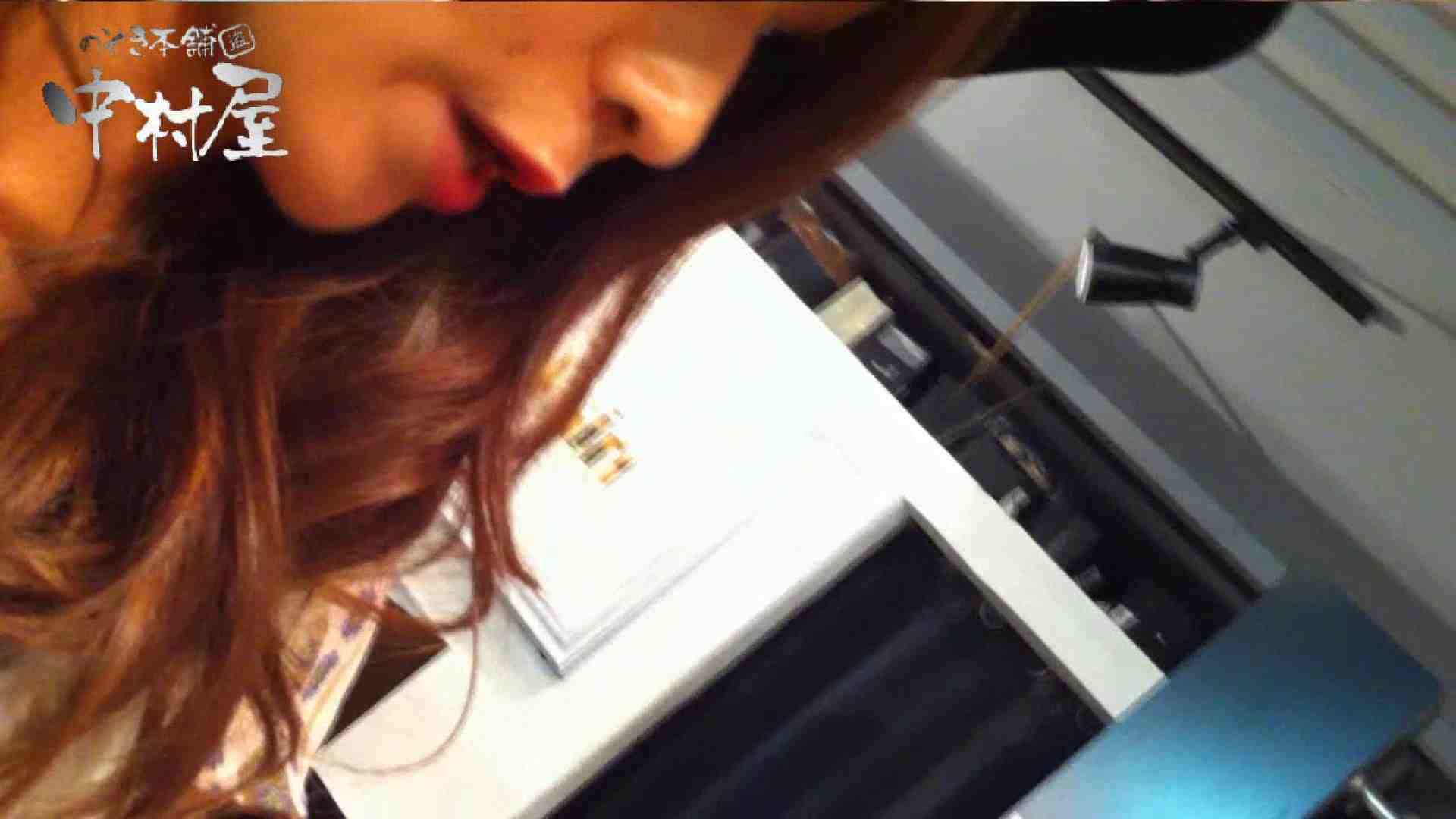 vol.63 美人アパレル胸チラ&パンチラ サンタさんチックな店員さん チラ 隠し撮りオマンコ動画紹介 92画像 8