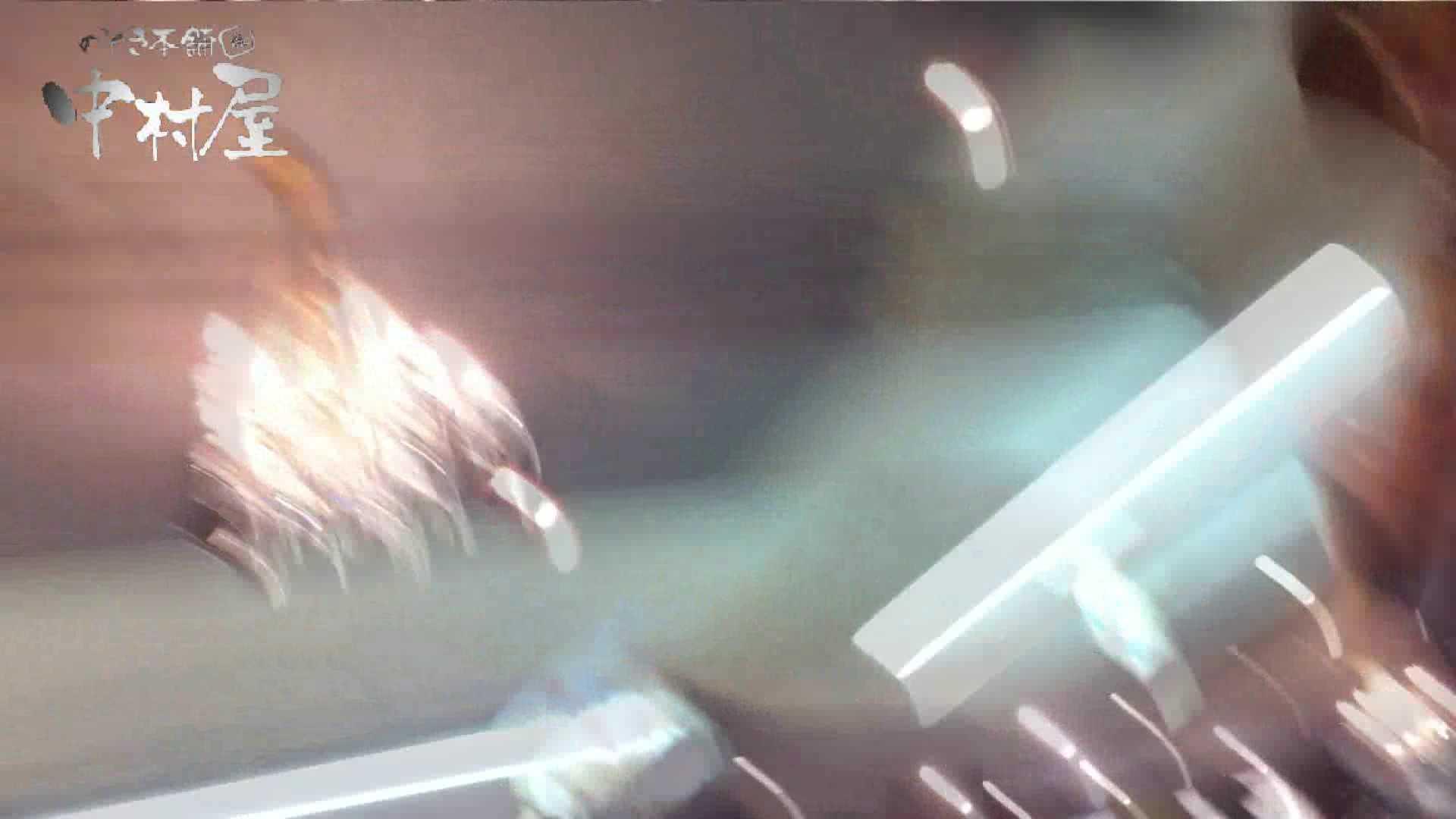vol.63 美人アパレル胸チラ&パンチラ サンタさんチックな店員さん 胸チラ | パンチラ  92画像 11