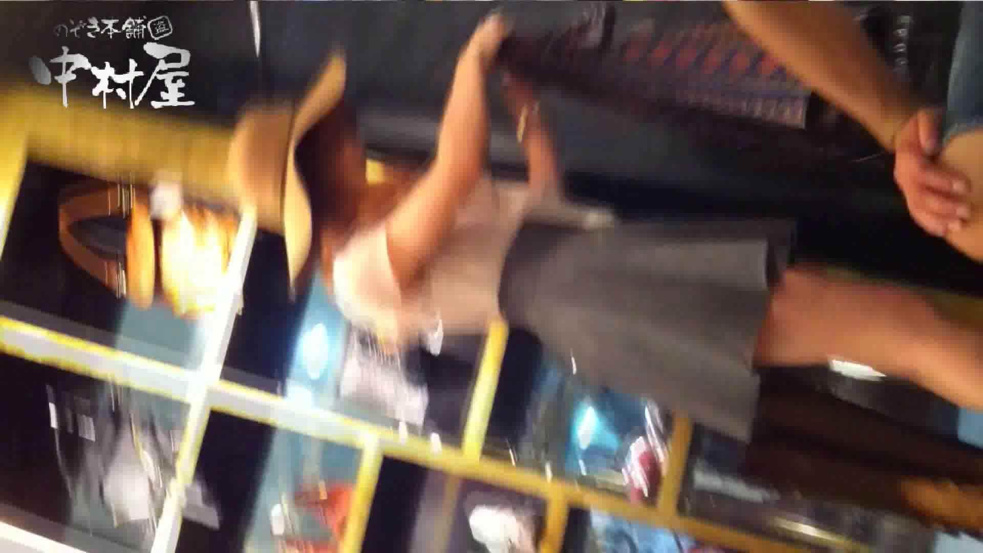 vol.63 美人アパレル胸チラ&パンチラ サンタさんチックな店員さん 胸チラ | パンチラ  92画像 21