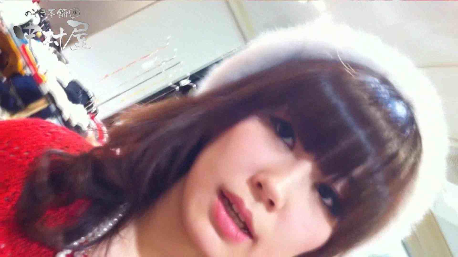 vol.63 美人アパレル胸チラ&パンチラ サンタさんチックな店員さん 胸チラ | パンチラ  92画像 36