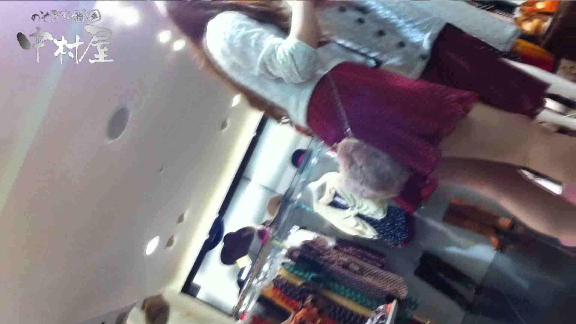vol.63 美人アパレル胸チラ&パンチラ サンタさんチックな店員さん 胸チラ | パンチラ  92画像 51