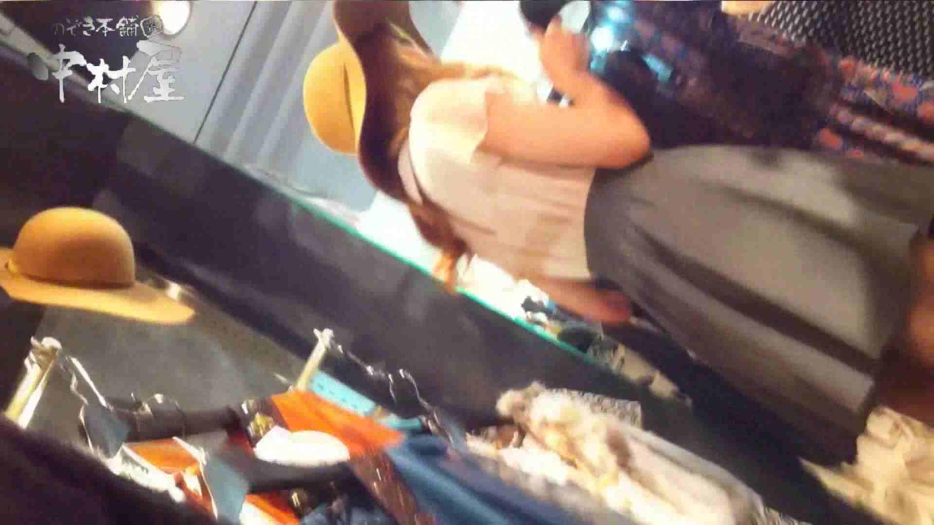 vol.63 美人アパレル胸チラ&パンチラ サンタさんチックな店員さん OLセックス 盗撮戯れ無修正画像 92画像 77