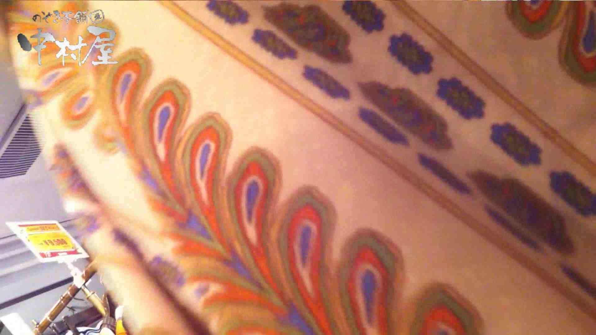 vol.63 美人アパレル胸チラ&パンチラ サンタさんチックな店員さん 接写 盗撮われめAV動画紹介 92画像 84