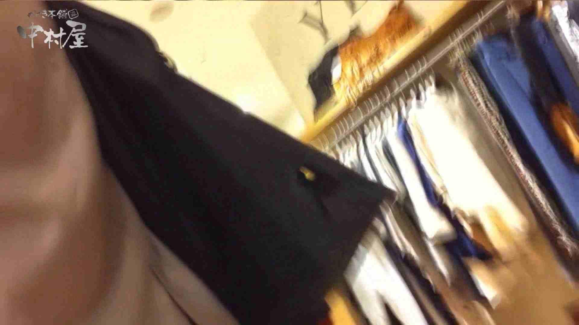 vol.68 美人アパレル胸チラ&パンチラ セクシーなホクロの店員さん 胸チラ  63画像 25