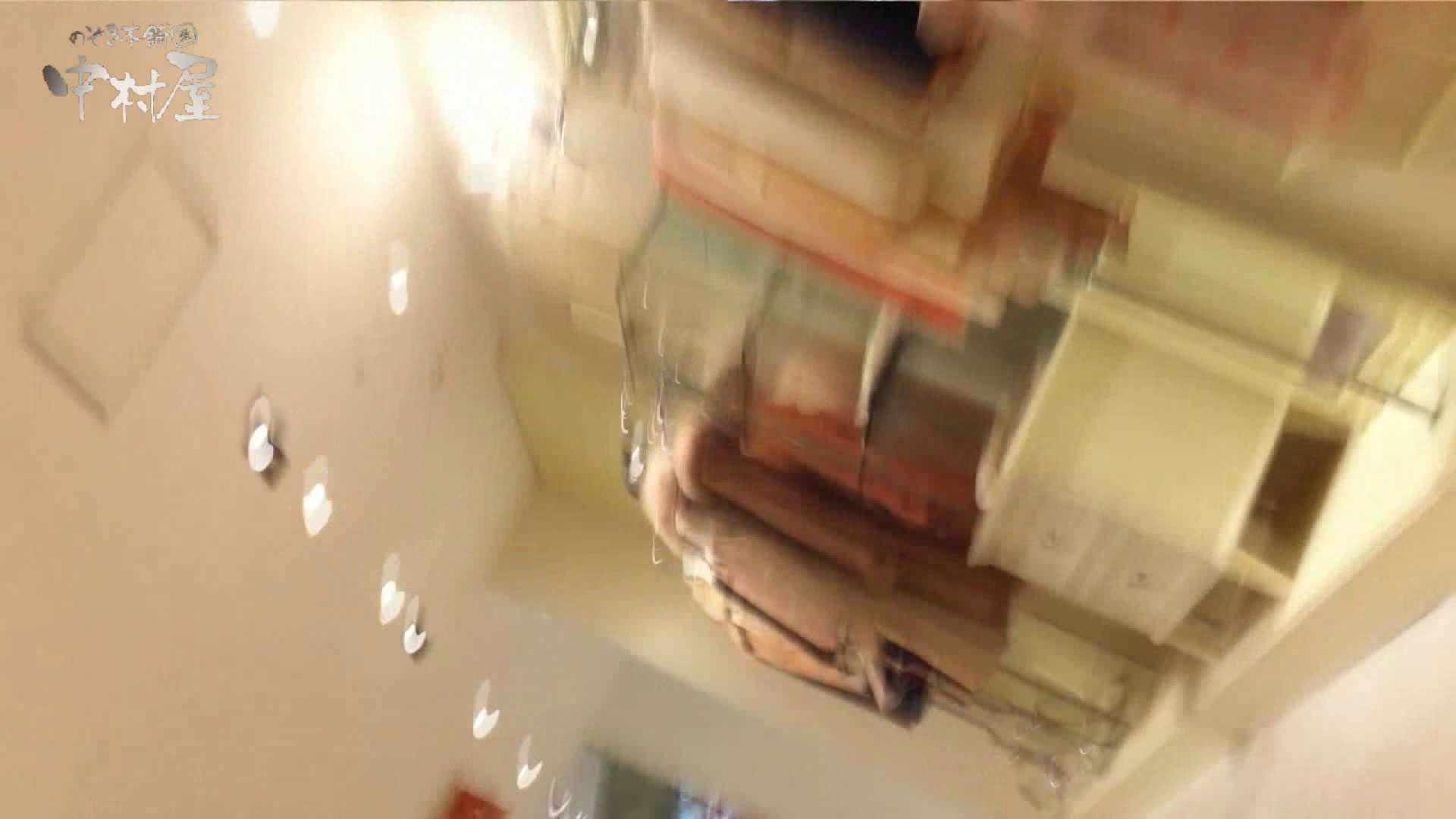vol.68 美人アパレル胸チラ&パンチラ セクシーなホクロの店員さん OLセックス 盗撮オメコ無修正動画無料 63画像 32