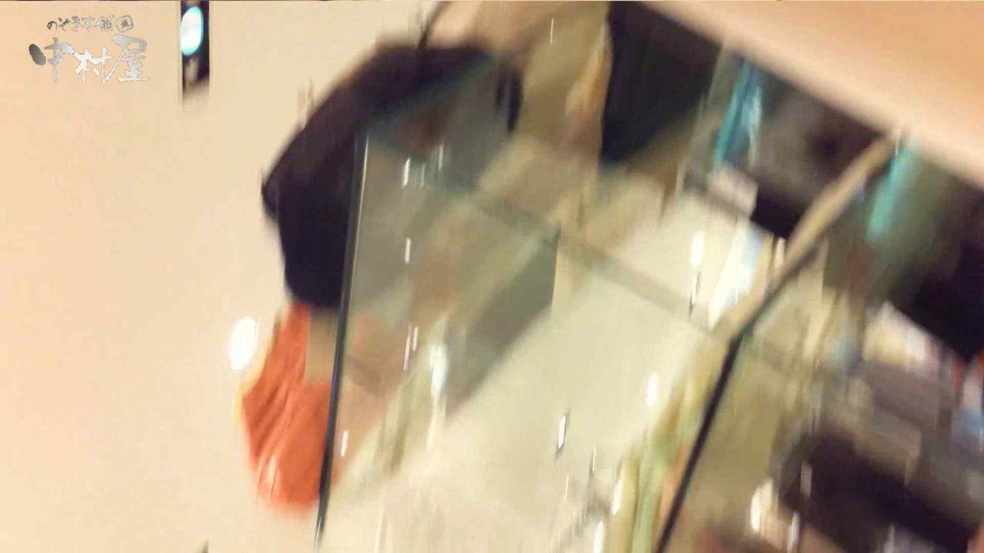 vol.68 美人アパレル胸チラ&パンチラ セクシーなホクロの店員さん 胸チラ   パンチラ  63画像 36