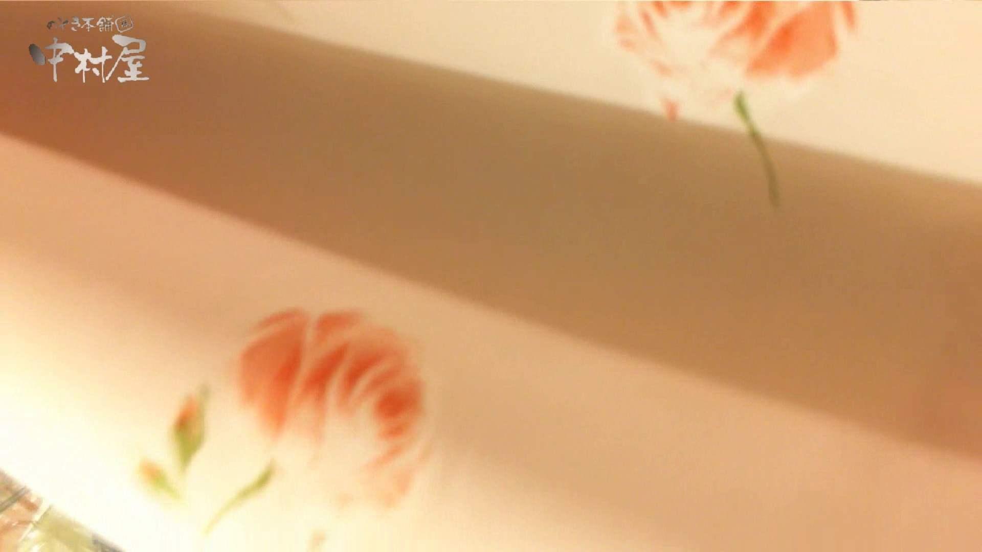 vol.68 美人アパレル胸チラ&パンチラ セクシーなホクロの店員さん OLセックス 盗撮オメコ無修正動画無料 63画像 37