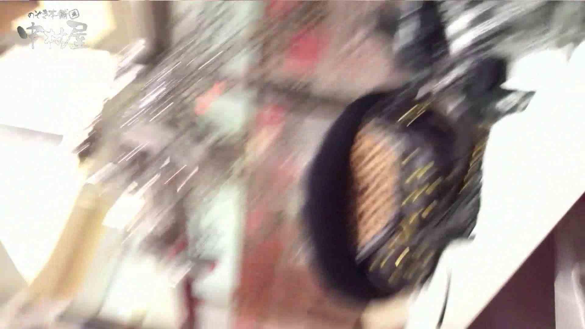 vol.68 美人アパレル胸チラ&パンチラ セクシーなホクロの店員さん OLセックス 盗撮オメコ無修正動画無料 63画像 42