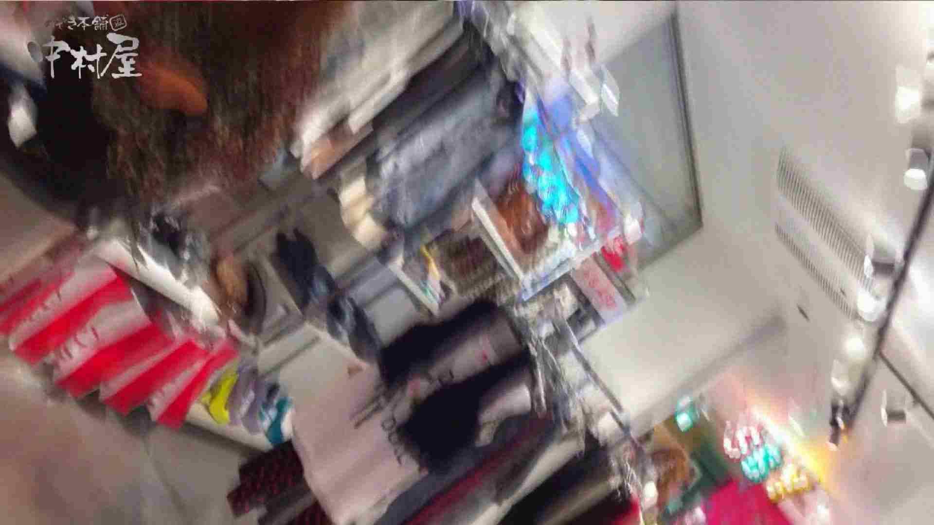 vol.68 美人アパレル胸チラ&パンチラ セクシーなホクロの店員さん チラ 盗撮ワレメ無修正動画無料 63画像 43