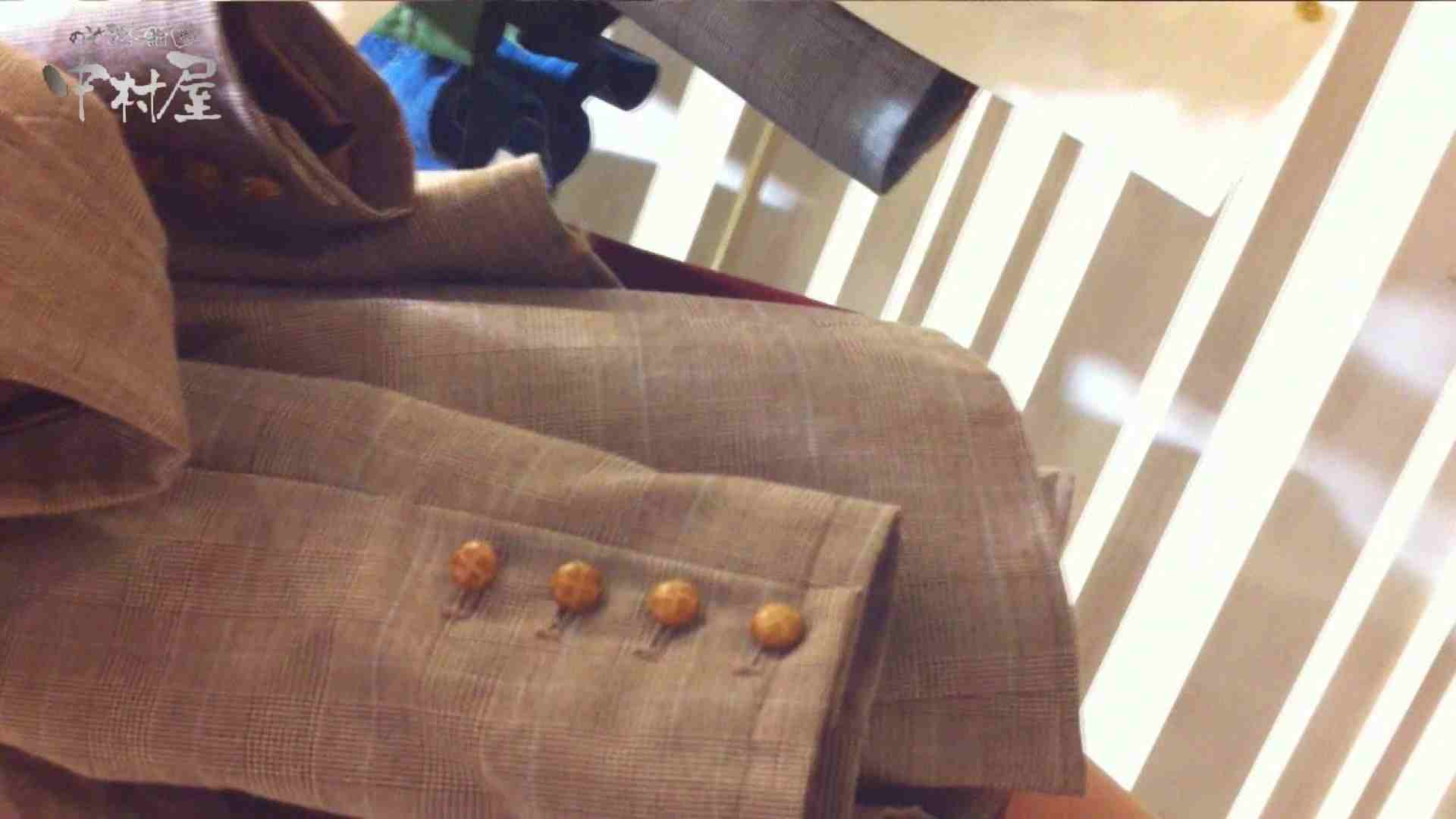 vol.68 美人アパレル胸チラ&パンチラ セクシーなホクロの店員さん 胸チラ  63画像 55