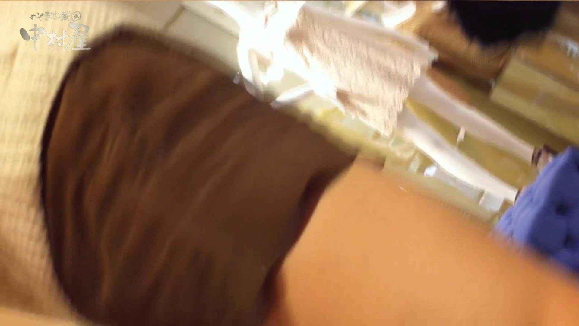 vol.73 美人アパレル胸チラ&パンチラ 目の下のホクロがエッチな店員さん OLセックス のぞきエロ無料画像 103画像 8