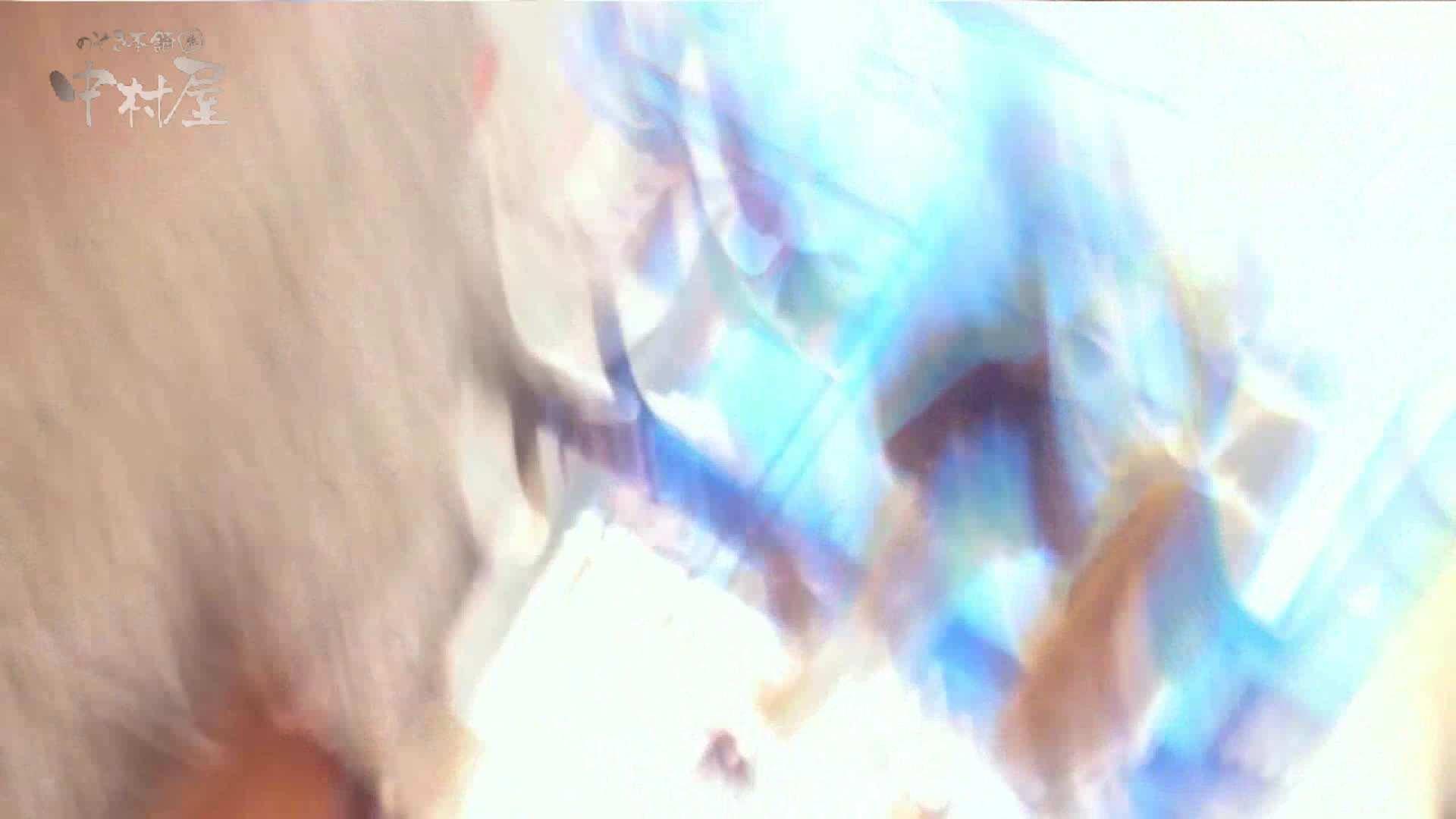 vol.73 美人アパレル胸チラ&パンチラ 目の下のホクロがエッチな店員さん エッチ 盗み撮りAV無料動画キャプチャ 103画像 23