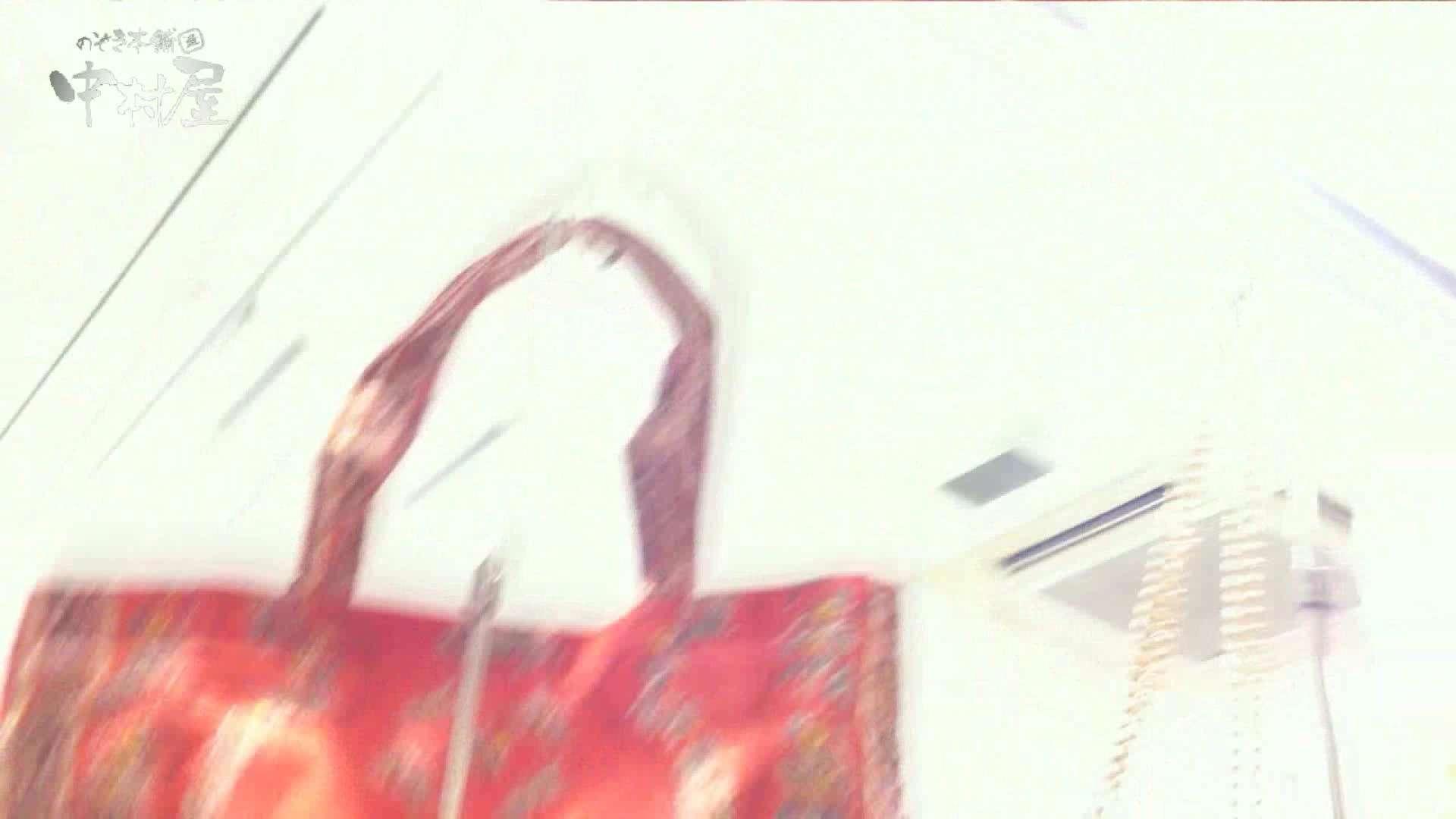 vol.73 美人アパレル胸チラ&パンチラ 目の下のホクロがエッチな店員さん 接写 のぞき動画画像 103画像 52