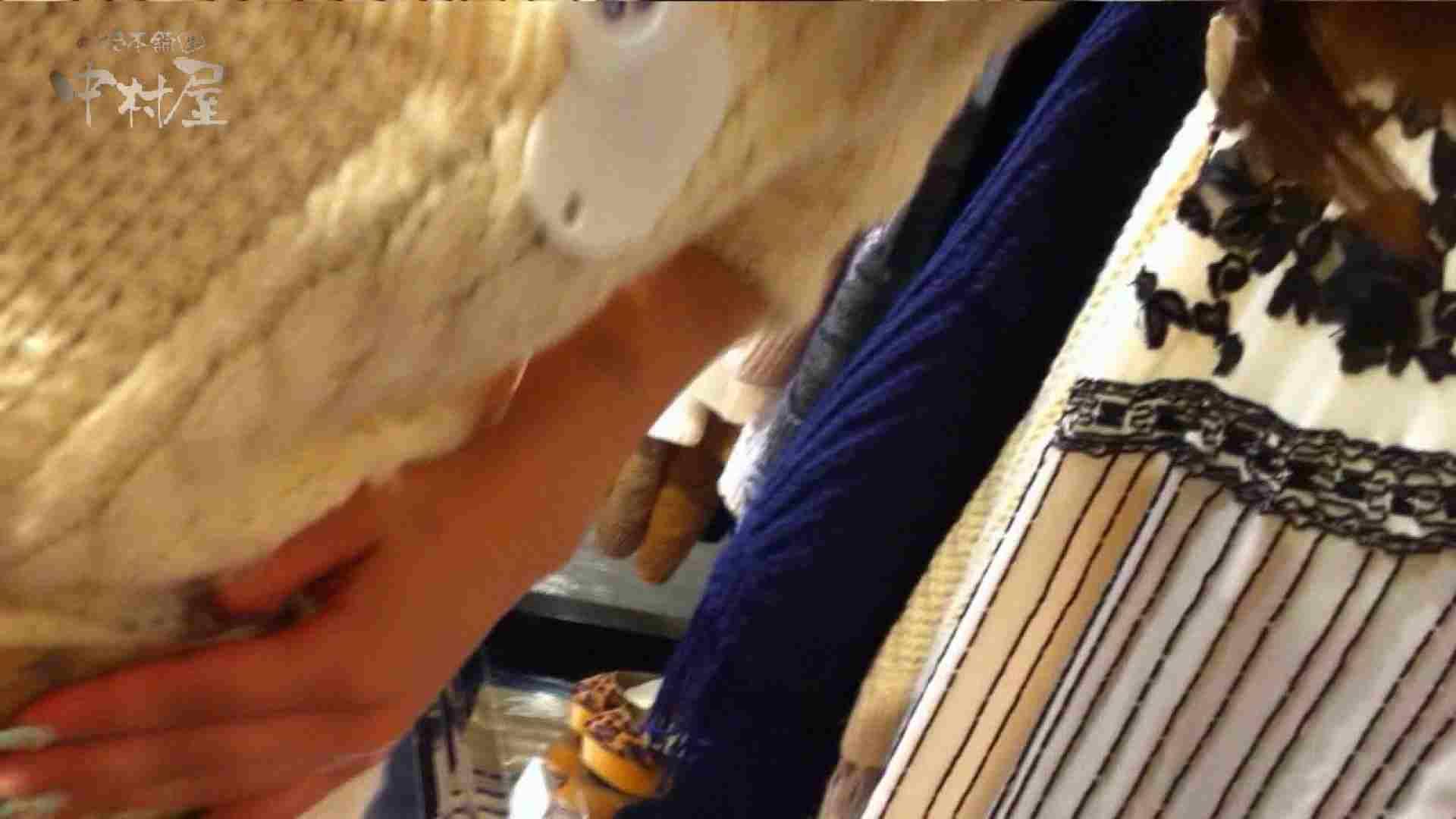 vol.73 美人アパレル胸チラ&パンチラ 目の下のホクロがエッチな店員さん エッチ 盗み撮りAV無料動画キャプチャ 103画像 53