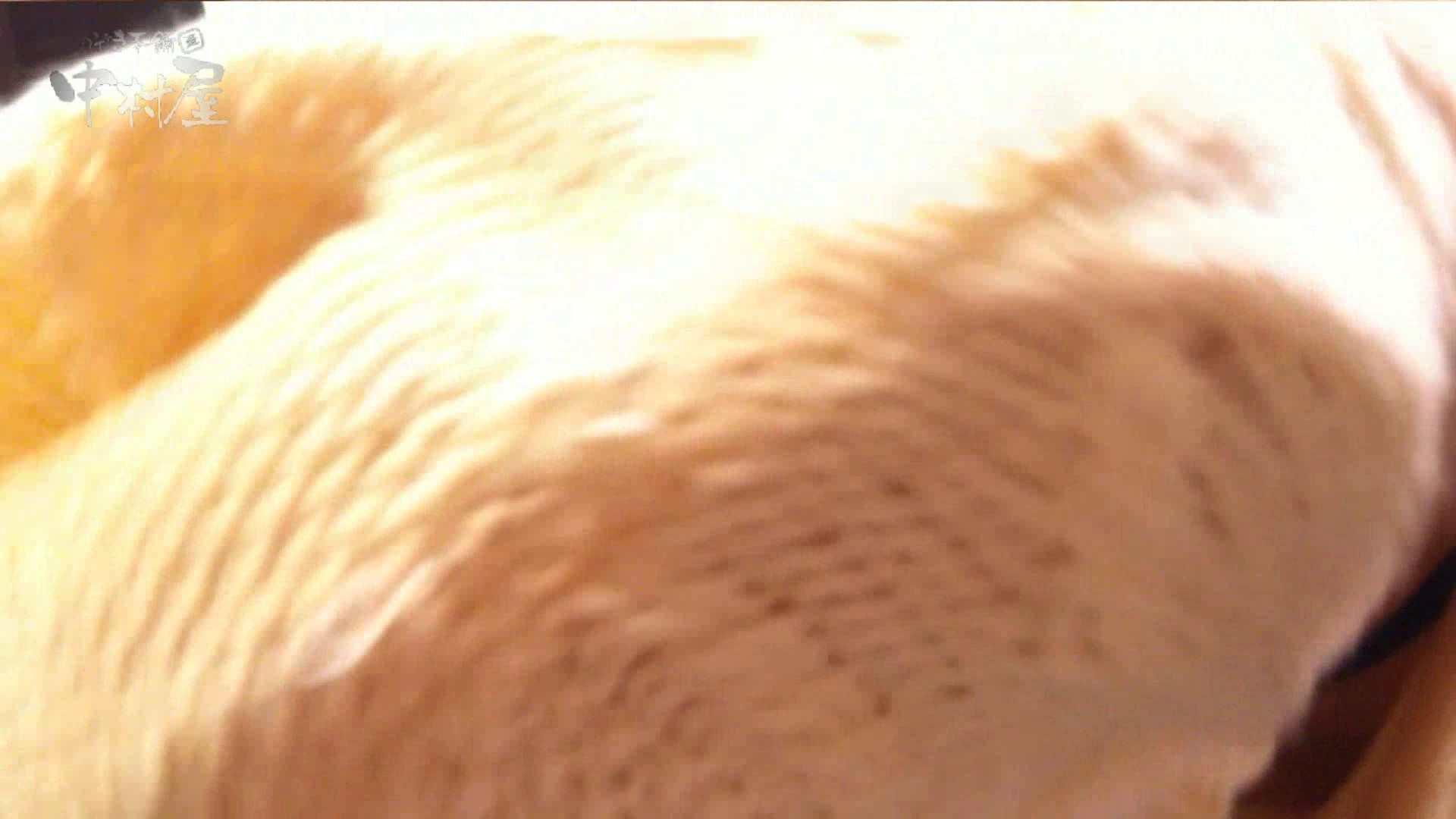 vol.73 美人アパレル胸チラ&パンチラ 目の下のホクロがエッチな店員さん 胸チラ | チラ  103画像 61