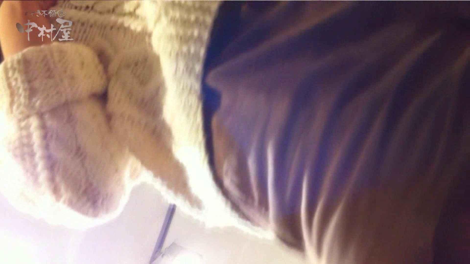 vol.73 美人アパレル胸チラ&パンチラ 目の下のホクロがエッチな店員さん OLセックス のぞきエロ無料画像 103画像 62