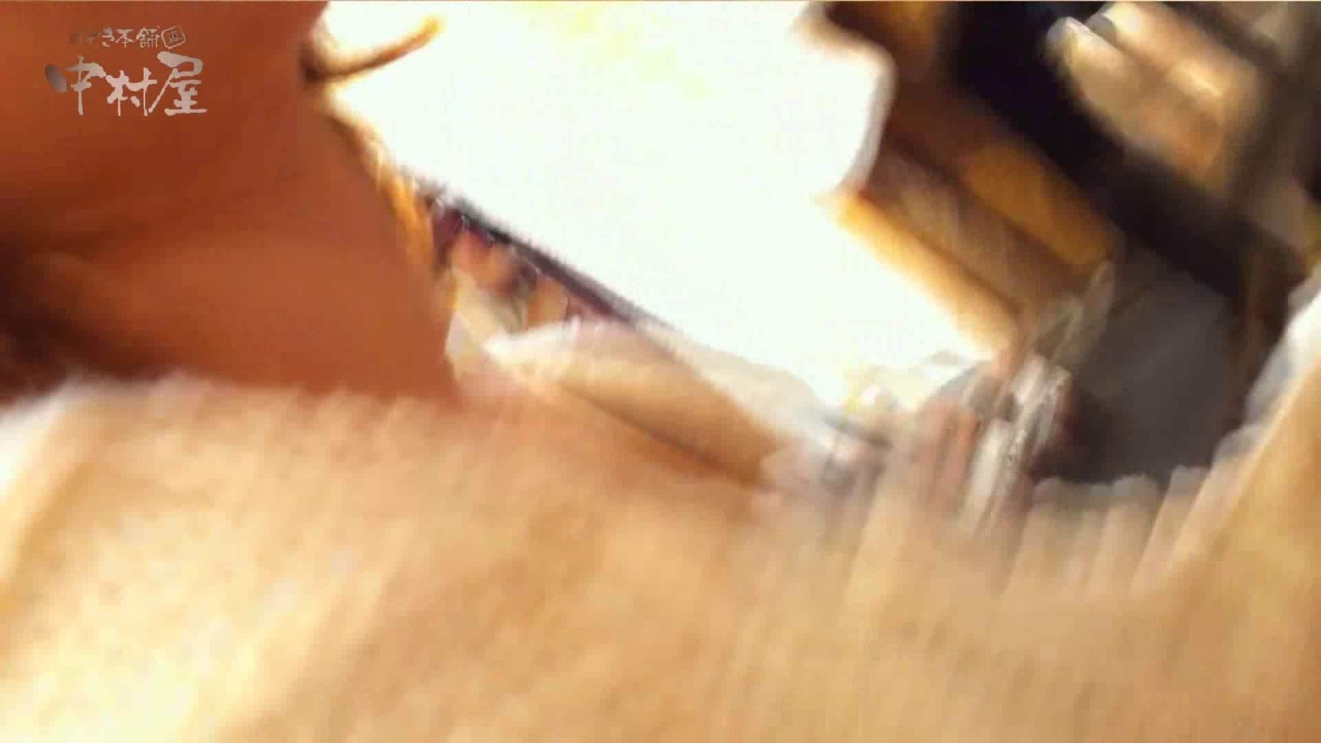 vol.73 美人アパレル胸チラ&パンチラ 目の下のホクロがエッチな店員さん 接写 のぞき動画画像 103画像 76