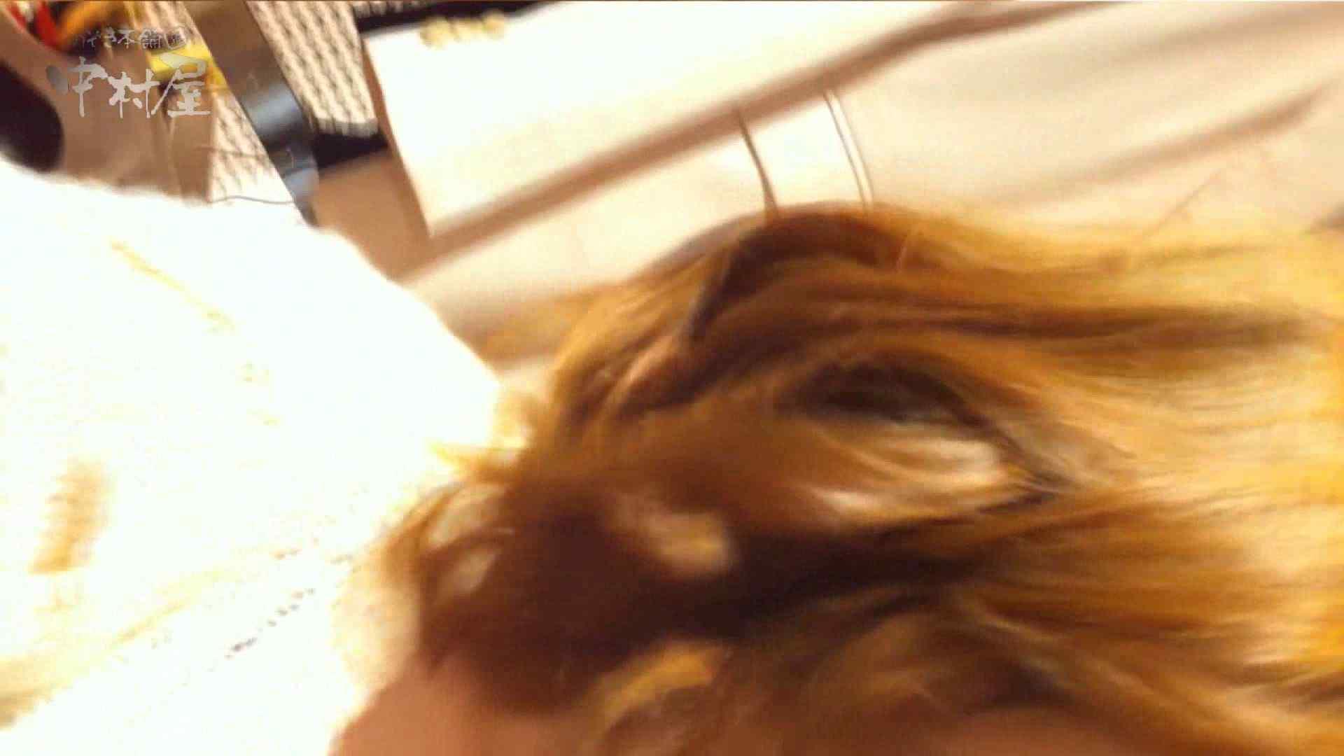 vol.73 美人アパレル胸チラ&パンチラ 目の下のホクロがエッチな店員さん パンチラ オマンコ無修正動画無料 103画像 93