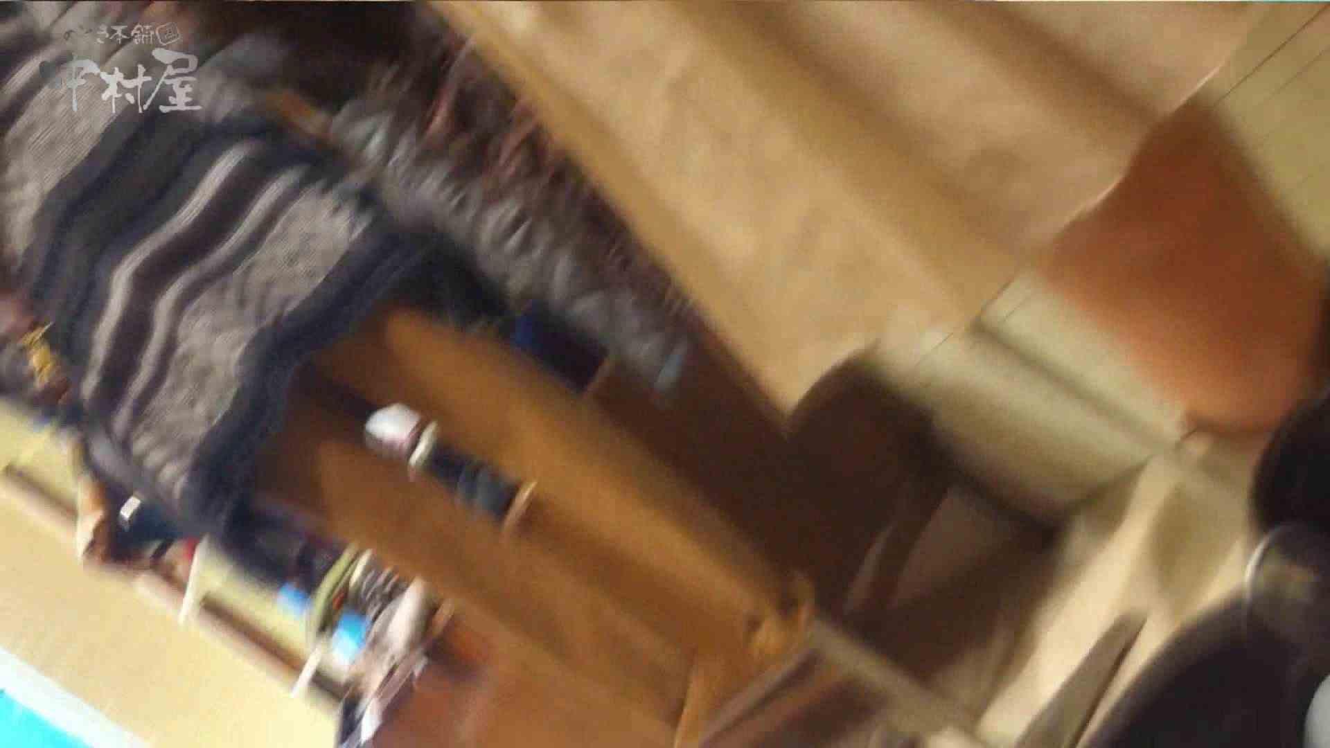 vol.74 美人アパレル胸チラ&パンチラ ブカブカセーターあざっす! 接写 盗撮おめこ無修正動画無料 82画像 3