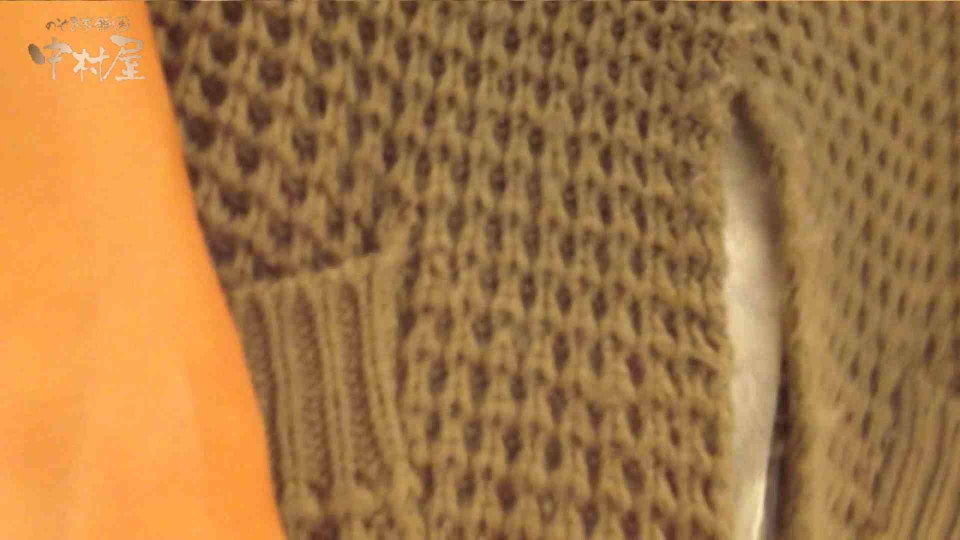 vol.74 美人アパレル胸チラ&パンチラ ブカブカセーターあざっす! チラ | パンチラ  82画像 11