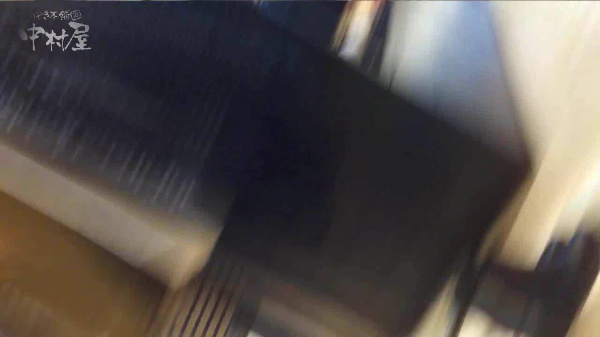 vol.74 美人アパレル胸チラ&パンチラ ブカブカセーターあざっす! チラ | パンチラ  82画像 21
