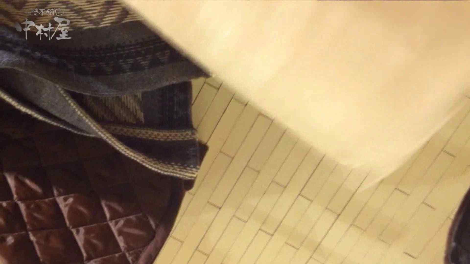 vol.74 美人アパレル胸チラ&パンチラ ブカブカセーターあざっす! 接写 盗撮おめこ無修正動画無料 82画像 23