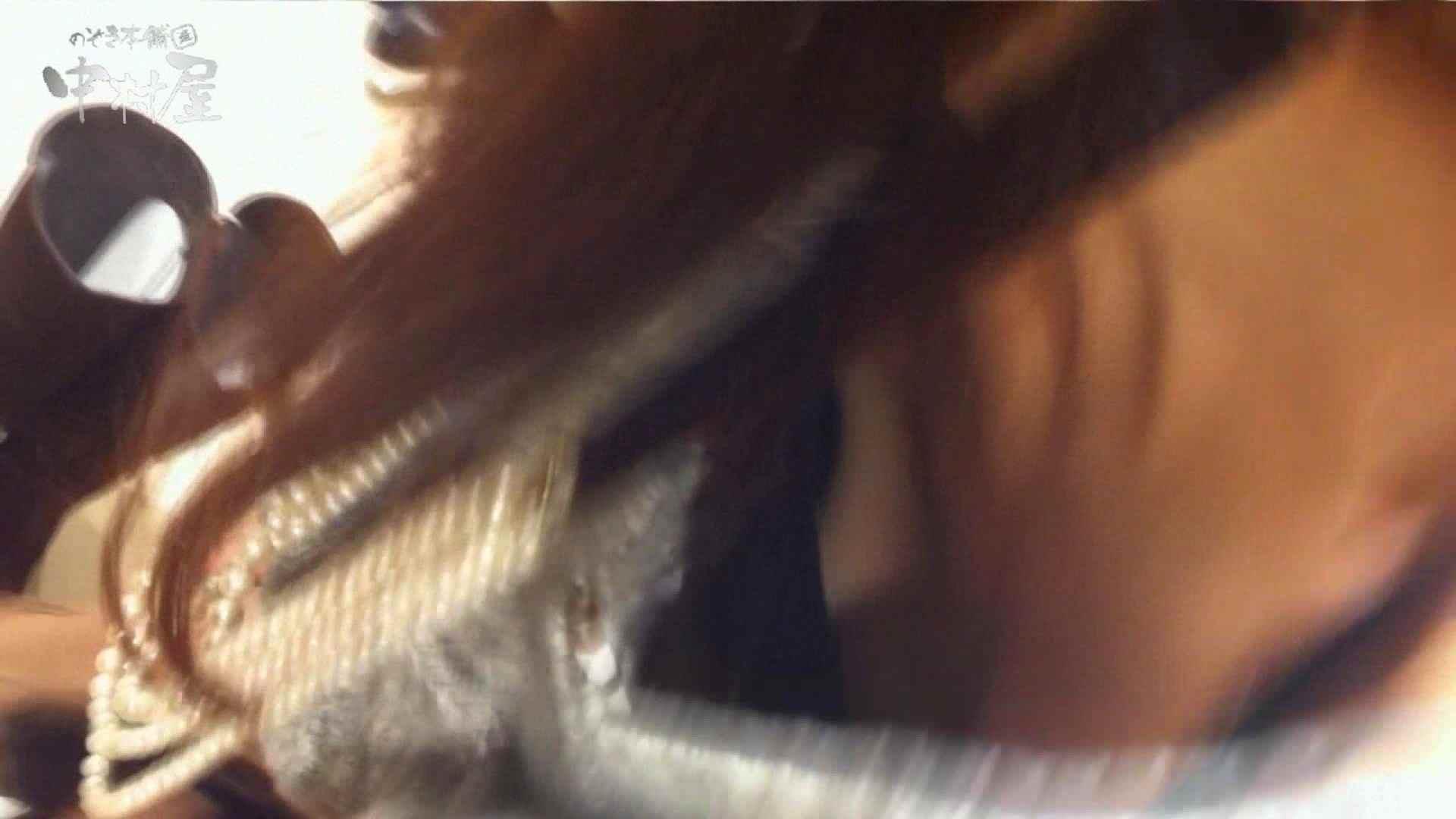 vol.74 美人アパレル胸チラ&パンチラ ブカブカセーターあざっす! OLセックス 覗きぱこり動画紹介 82画像 27